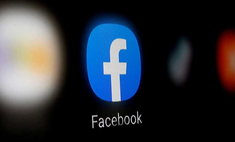 Απίστευτες απάτες στο Facebook - Όσα πρέπει να προσέχετε