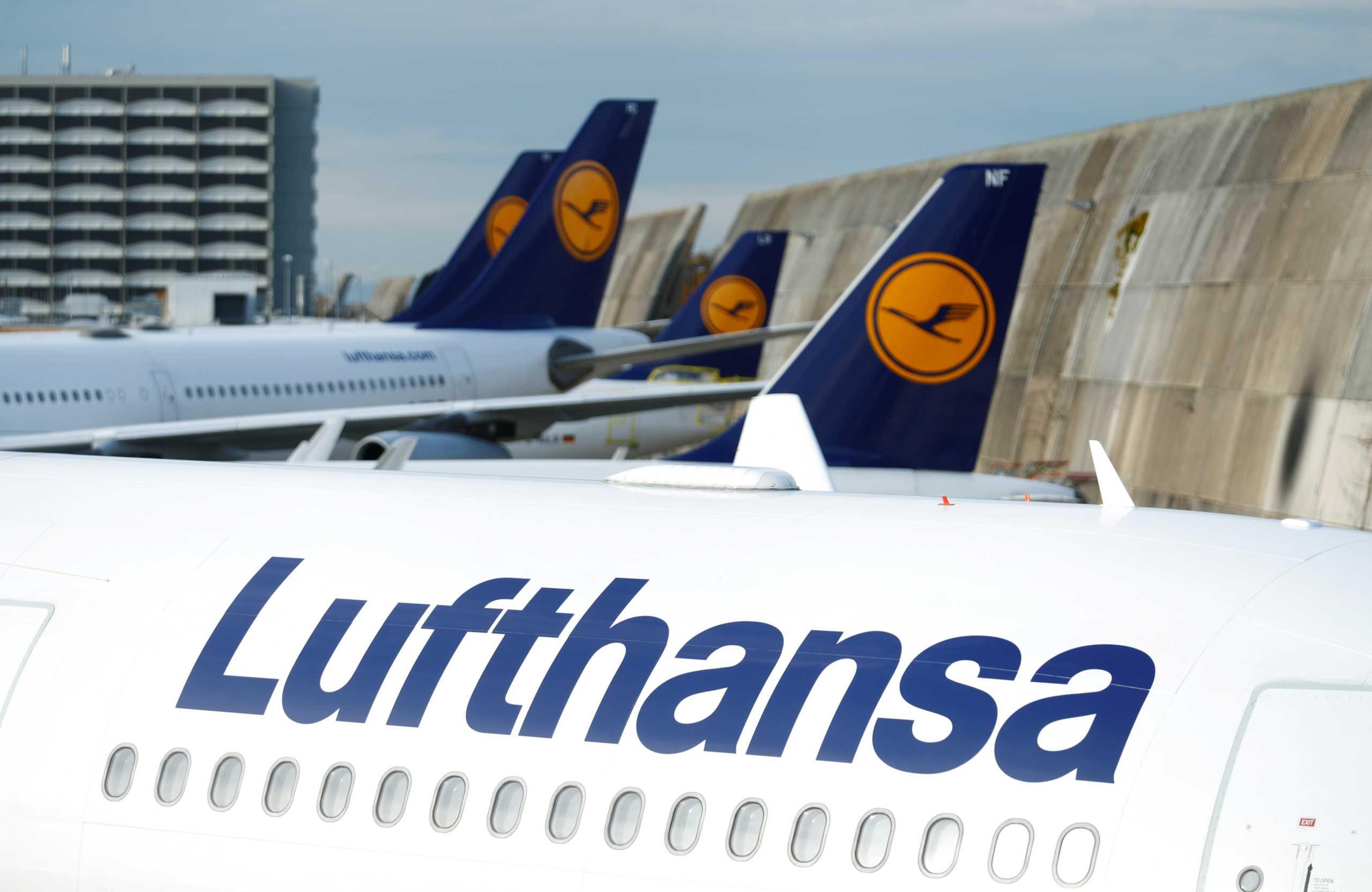 Φρανκφούρτη: Συναγερμός στο αεροδρόμιο λόγω ενός drone