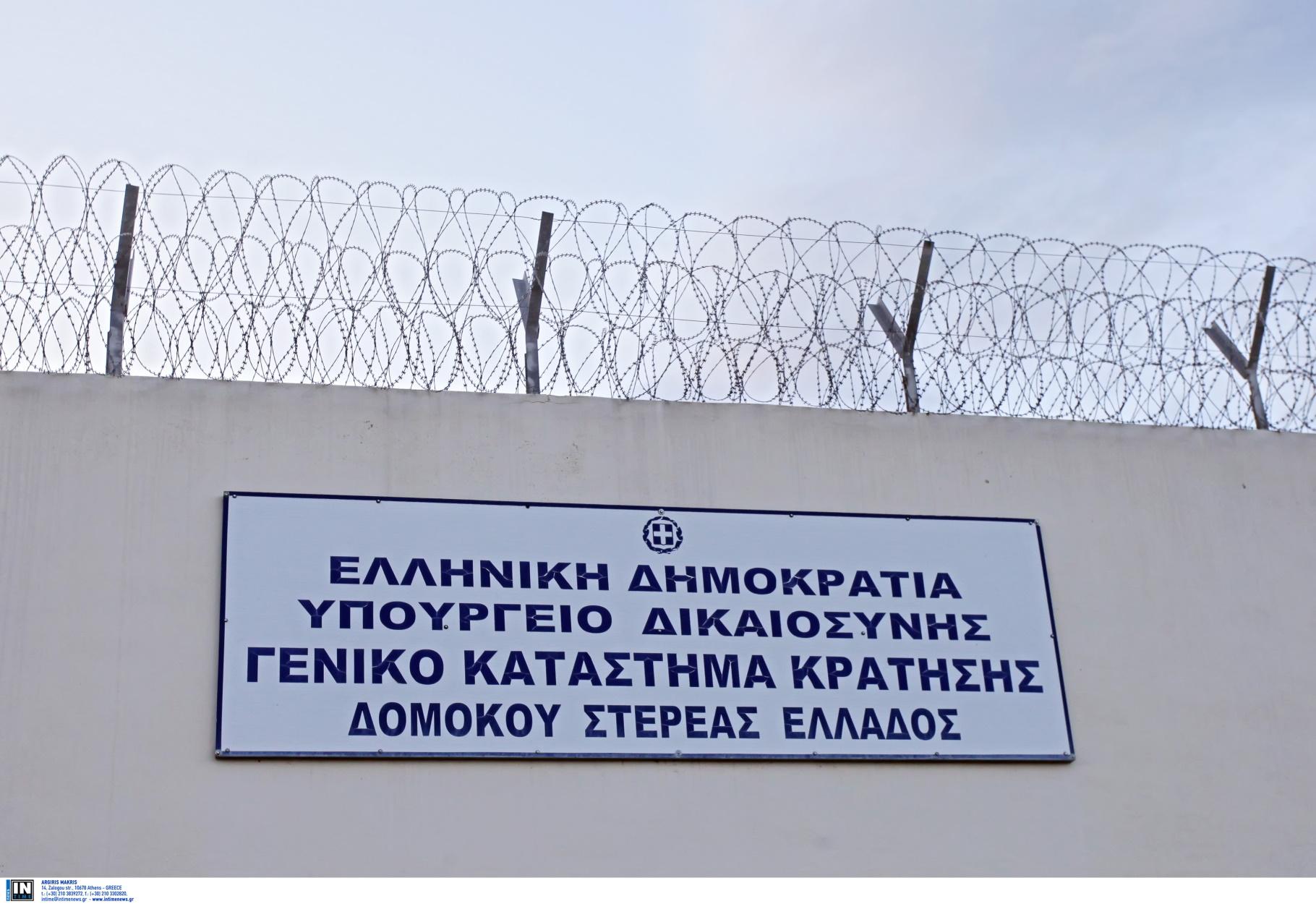 Φυλακές Δομοκού: Άγρια συμπλοκή με τραυματίες – Ένας μαχαιρώθηκε στη μηριαία αρτηρία