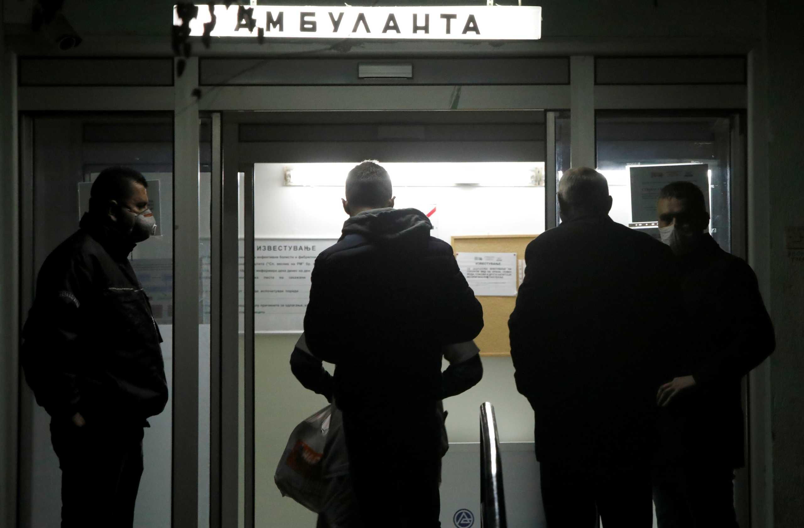 Κορονοϊός: Κλείνουν όλα τα σχολεία και πανεπιστήμια και στη Βόρεια Μακεδονία
