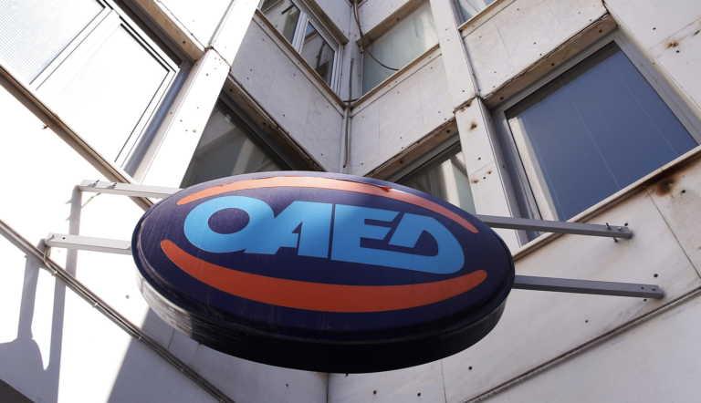 ΟΑΕΔ: Οι προσωρινοί πίνακες κατάταξης για πρόσληψη έκτακτου εκπαιδευτικού προσωπικού στις ΕΠΑΣ Μαθητείας