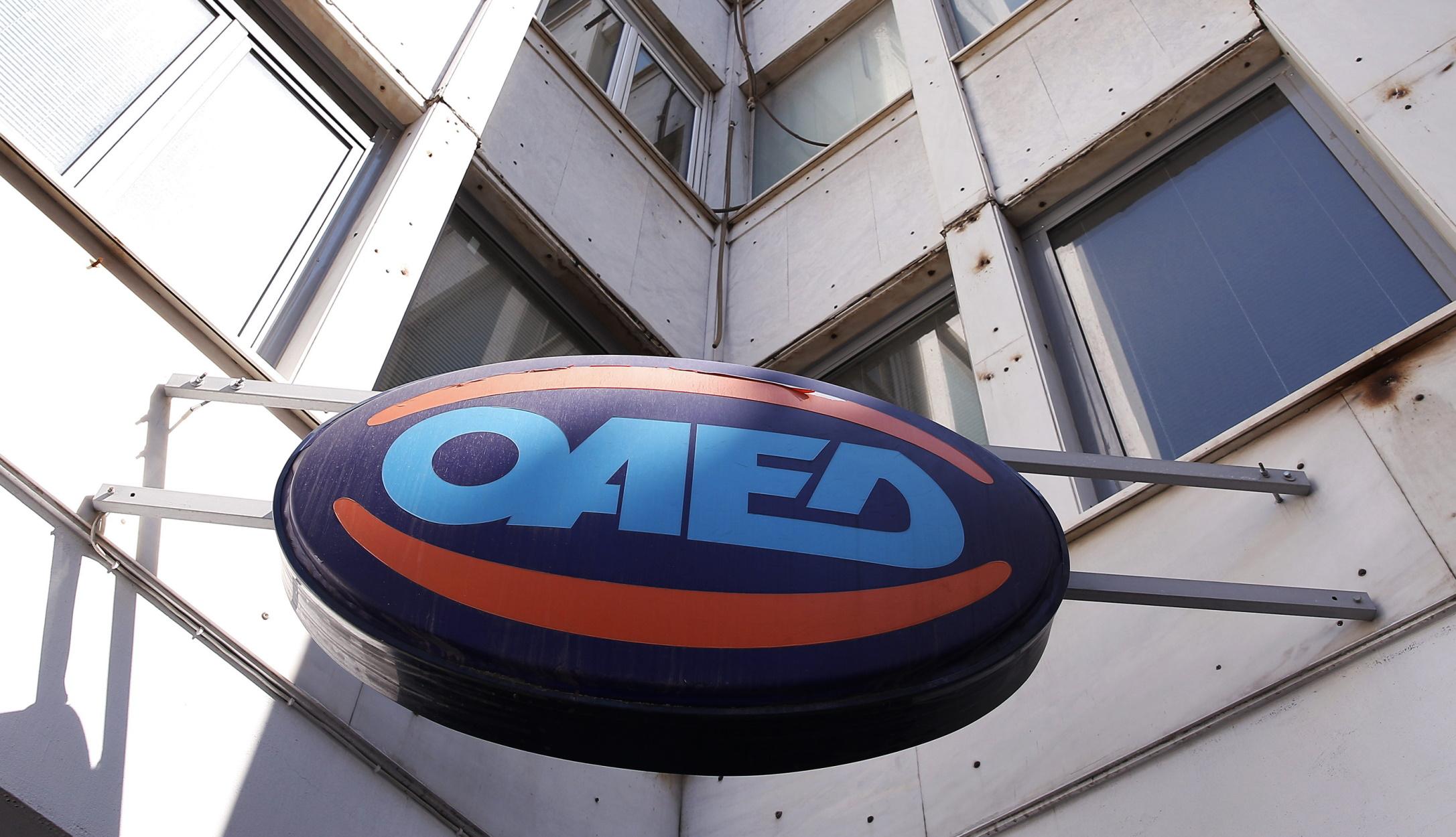 ΟΑΕΔ: Καταβλήθηκε η δίμηνη παράταση επιδομάτων ανεργίας