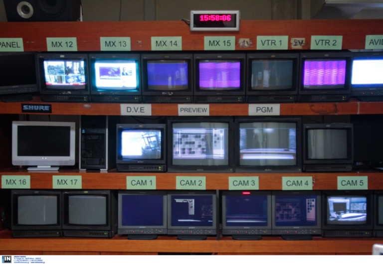 Υψηλή τηλεθέαση για την Εκπαιδευτική Τηλεόραση