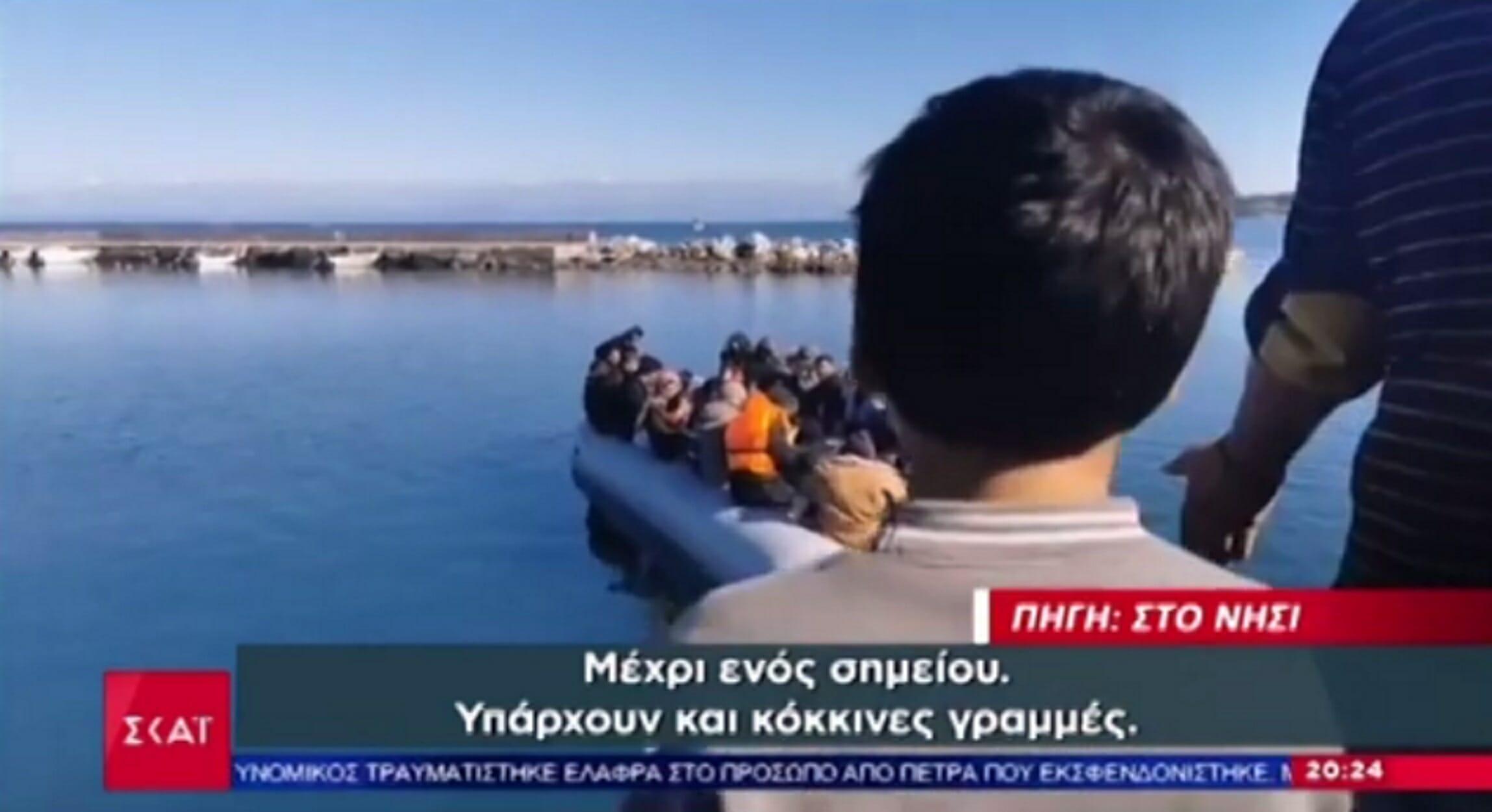 Μυτιλήνη: Εικόνες ντροπής και φράσεις... πεζοδρομίου από πολίτες σε πρόσφυγες και μετανάστες! video