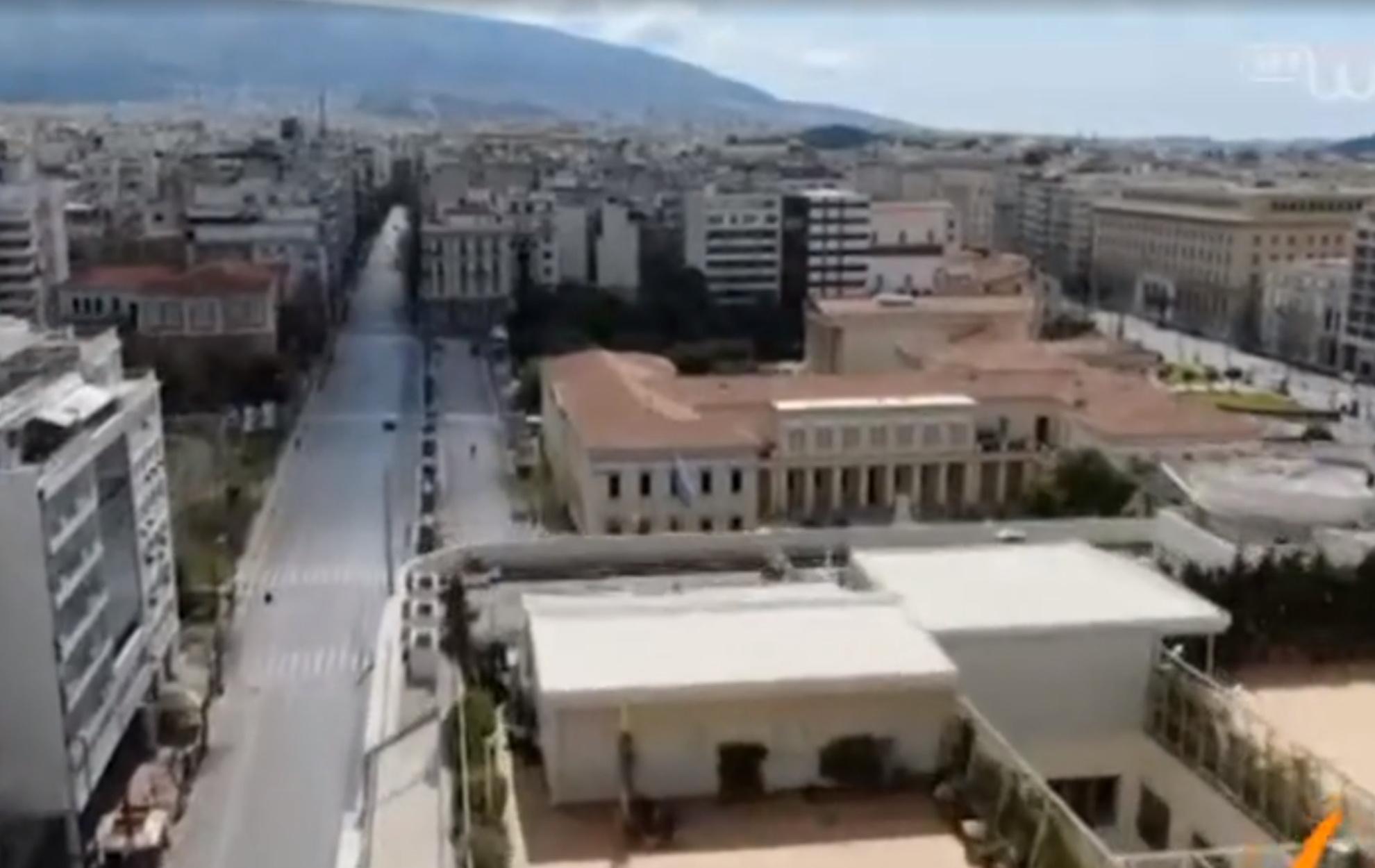Απαγόρευση κυκλοφορίας: Συγκλονιστικό βίντεο δείχνει την άδεια Αθήνα από ψηλά