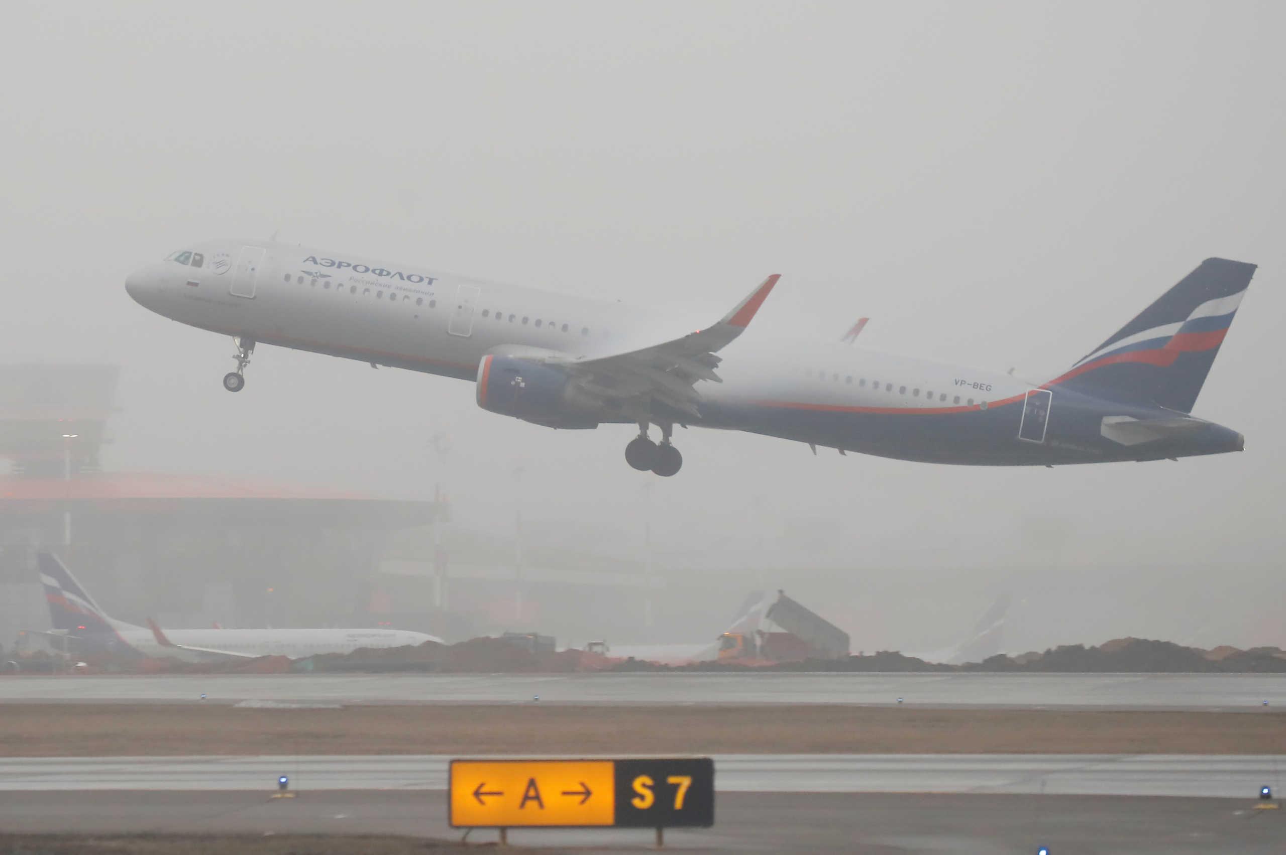 Η Aeroflot αναστέλλει πτήσεις σε πολλές ευρωπαϊκές χώρες ως τις 30 Απριλίου
