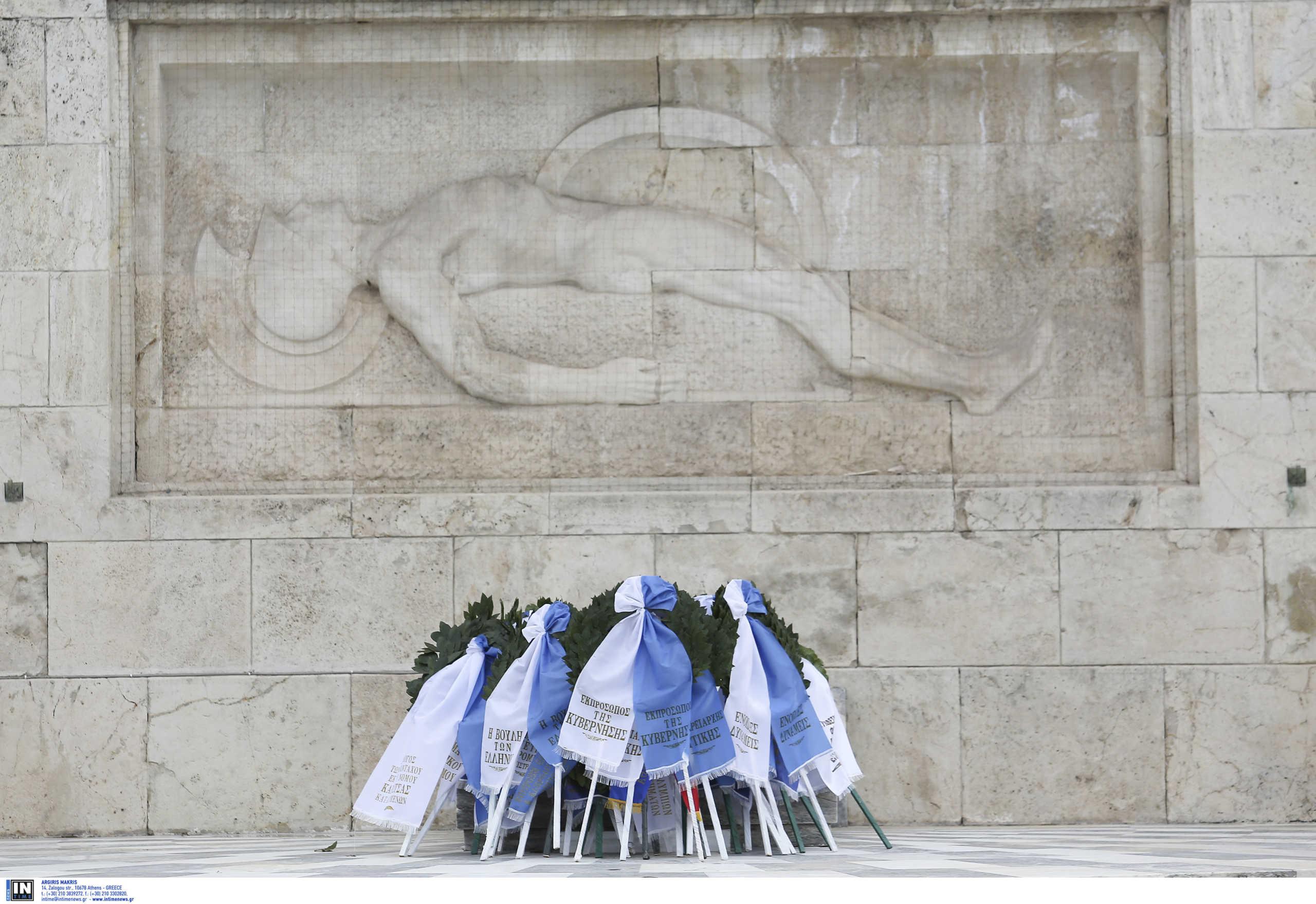 Κορονοϊός και στην 25η Μαρτίου: Μόνο κατάθεση στεφάνων από πολιτική και πολιτειακή ηγεσία