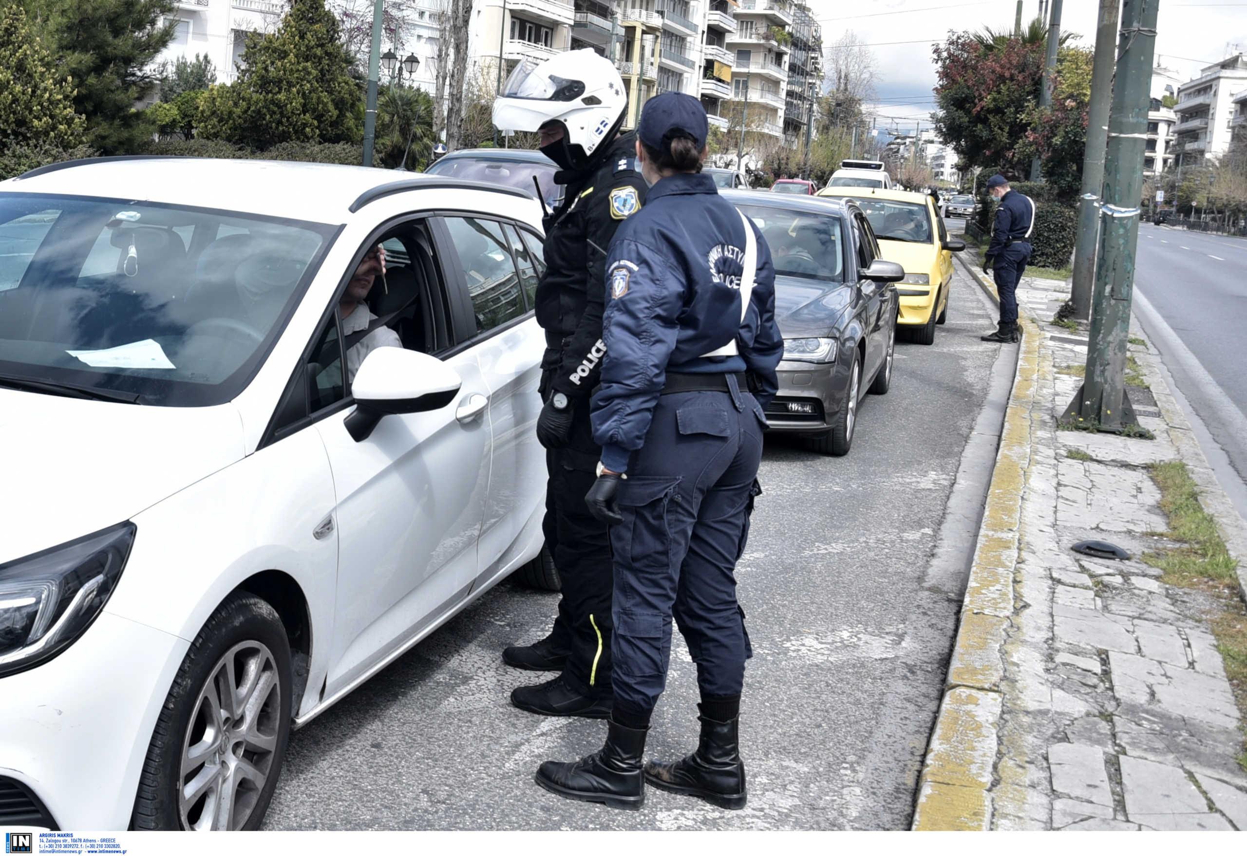Επίσκεψη Πομπέο: Τα μέτρα της Τροχαίας στο κέντρο της Θεσσαλονίκης