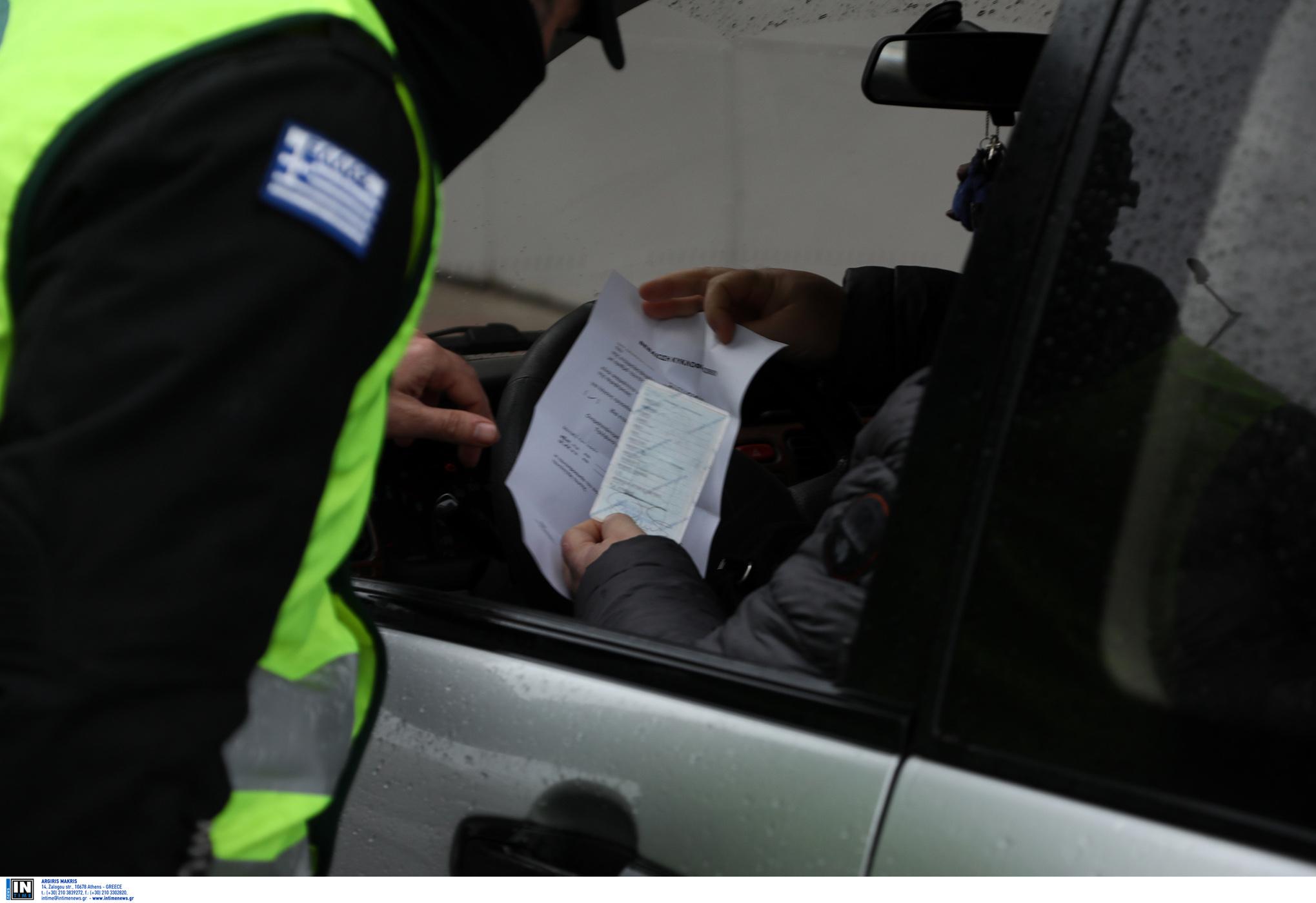 Κορονοϊός – Απαγόρευση κυκλοφορίας: Έτσι θα μετακινούνται οι εργαζόμενοι