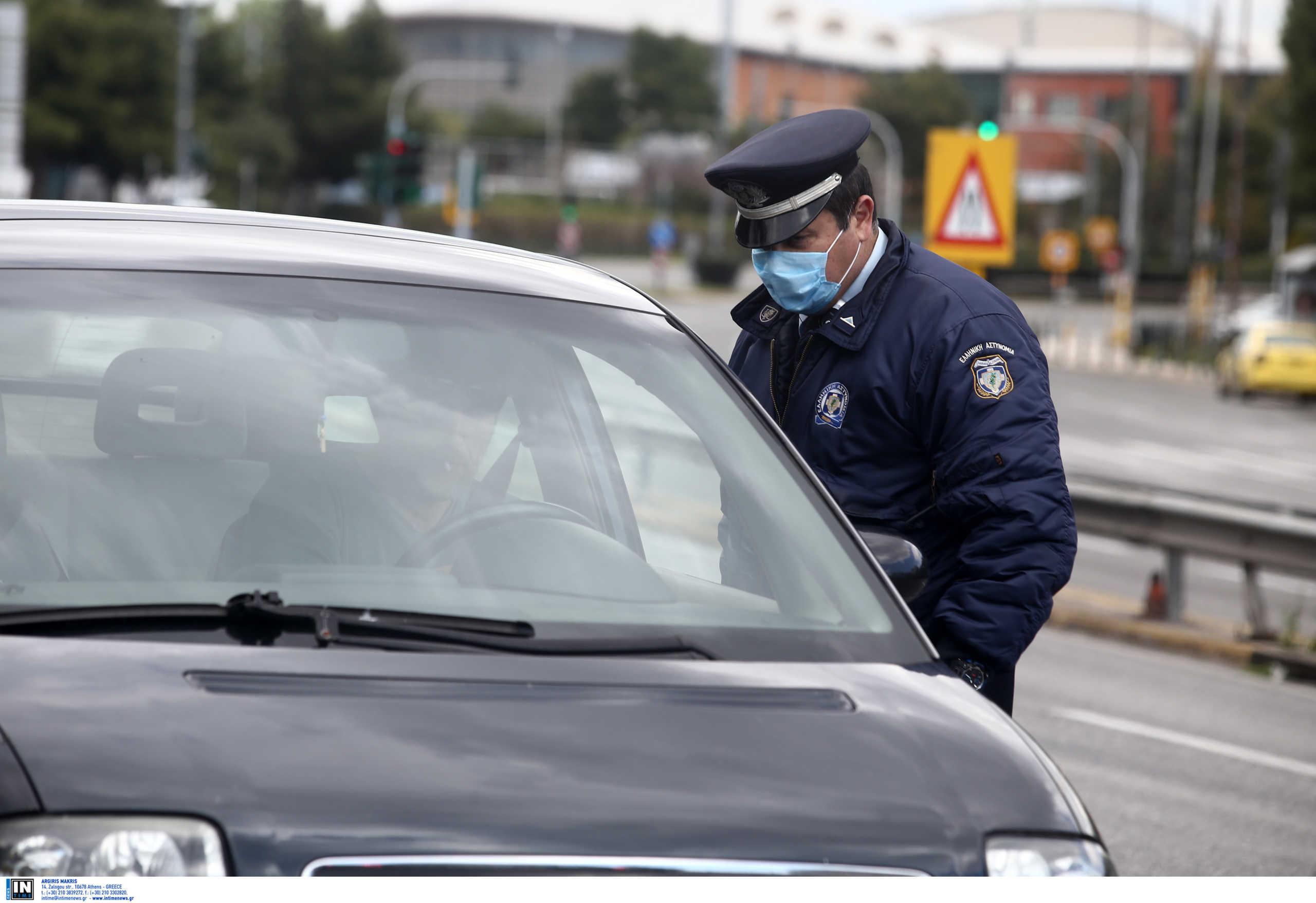 Κορονοϊός: Το προφίλ αυτών που παραβιάζουν τα έκτακτα μέτρα – Τι προκύπτει από τους ελέγχους