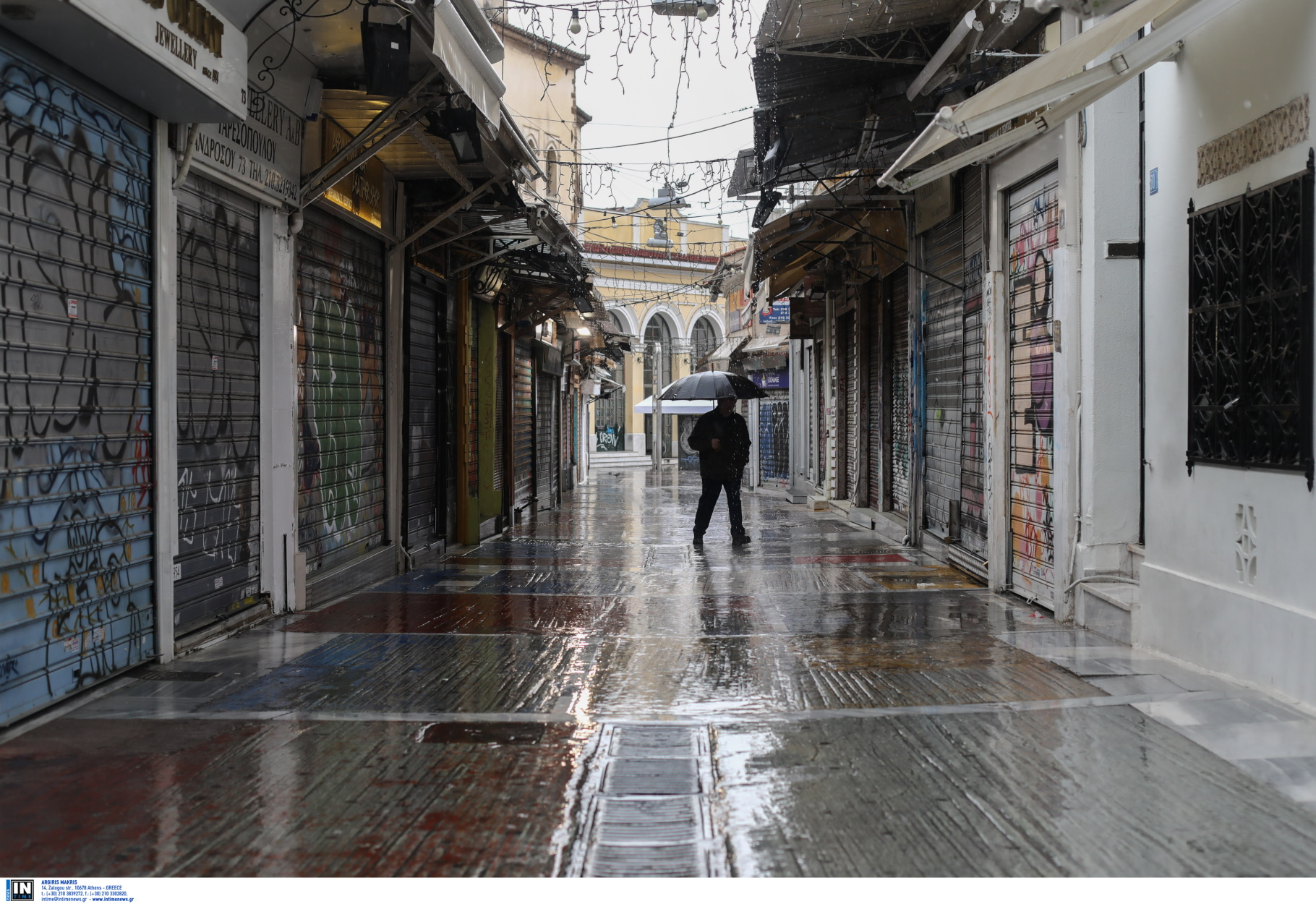 Καιρός: Κρύο και βροχές σε Θεσσαλία, Σποράδες, Στερεά και Εύβοια