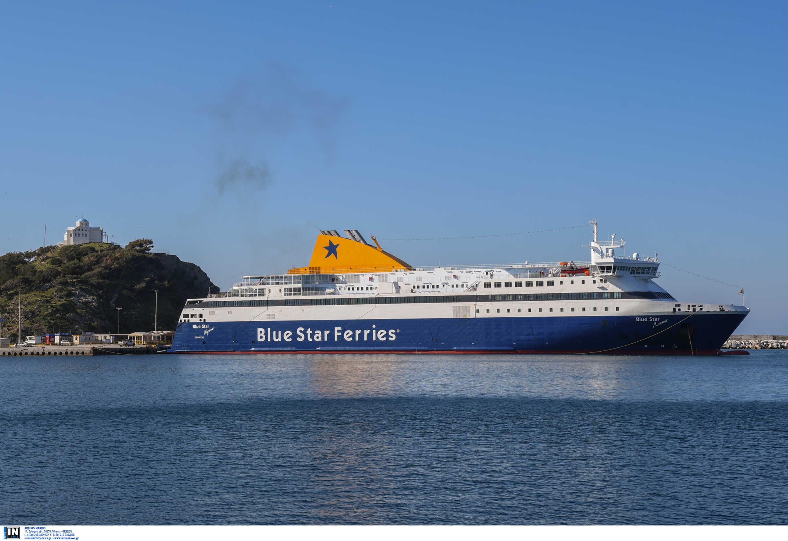 """Εφιάλτης στο Blue Star Μύκονος! Είχε περάσει από πολλά νησιά πριν """"πιάσει"""" Καβάλα"""