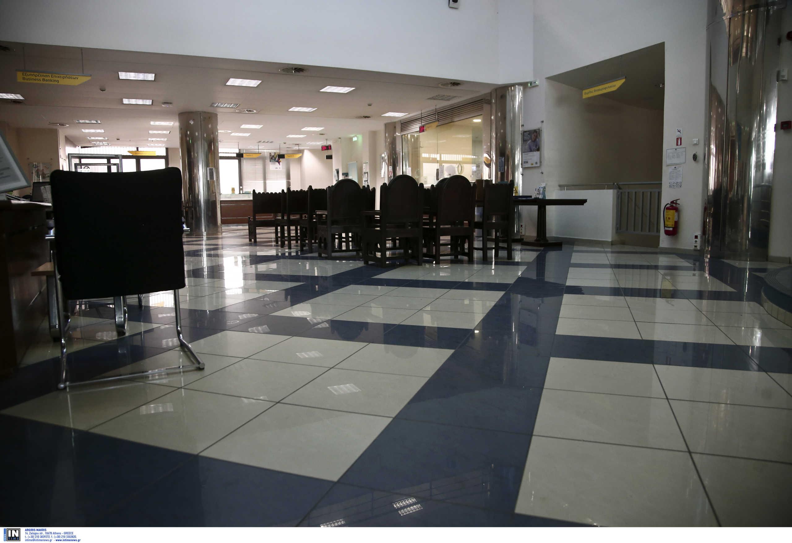 Κορονοϊός: Οι δήμοι ενεργοποιούν την εξ αποστάσεως εξυπηρέτηση των δημοτών
