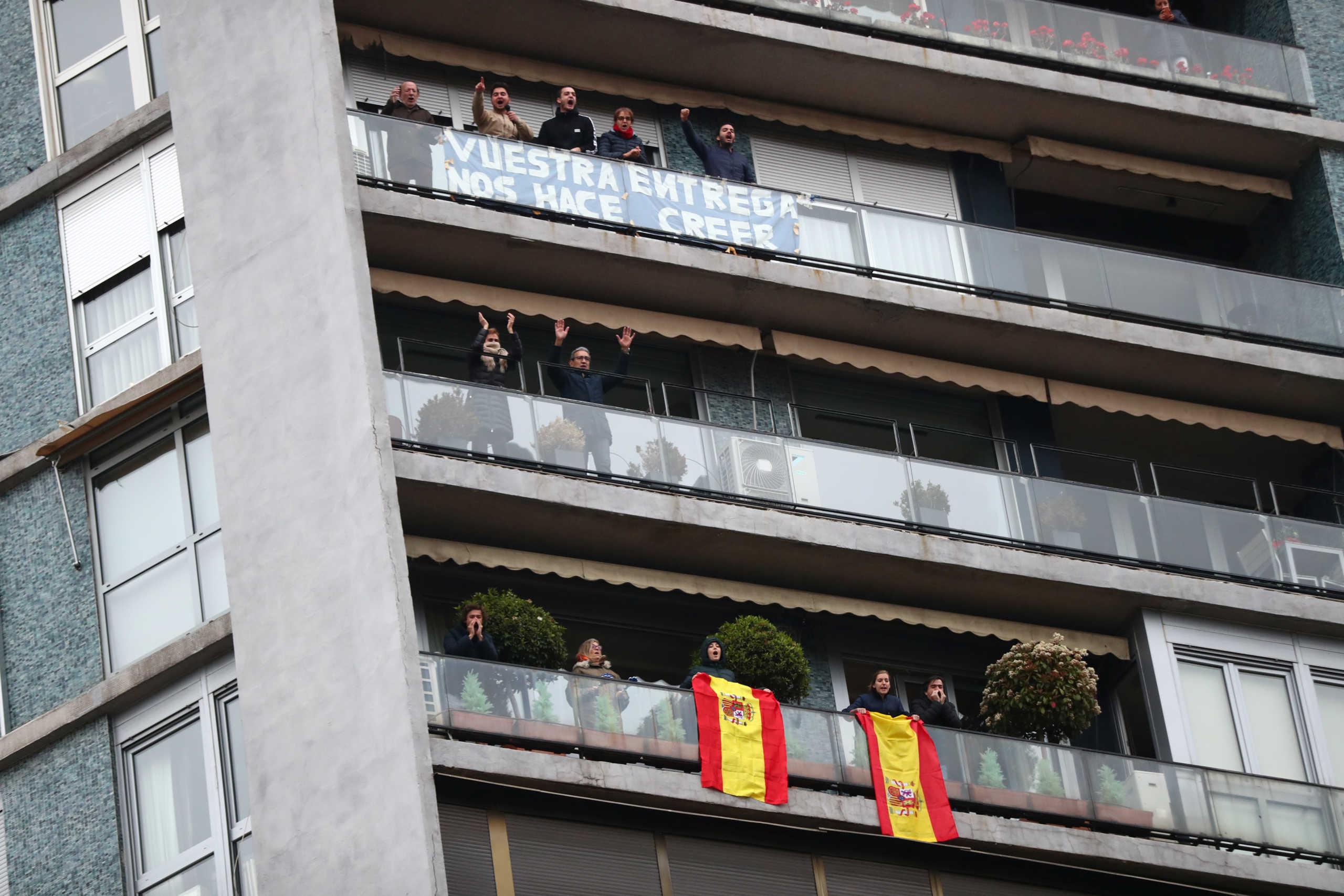 Αναστέλλονται οι εξώσεις στην Ισπανία – Δεν κόβεται ρεύμα ή νερό από τους ασυνεπείς καταναλωτές