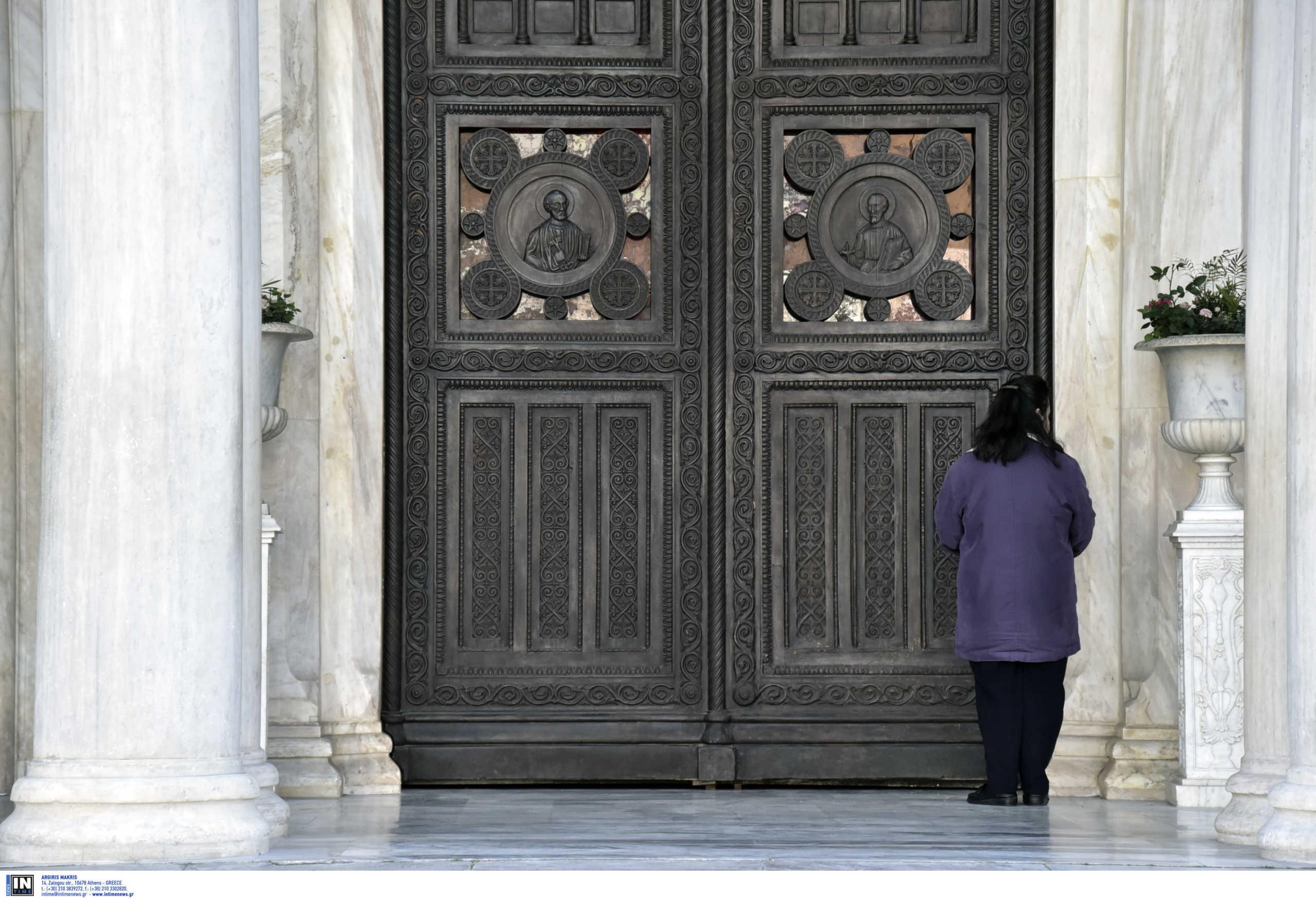 Προσφυγή στο ΣτΕ από τέσσερις δικηγόρους για τις εκκλησίες