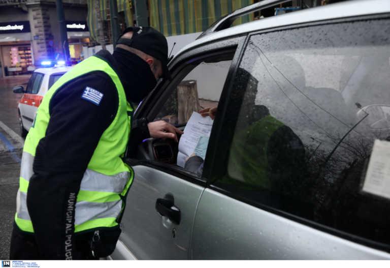 Κορονοϊός: Πάνω από 1.000 παραβάσεις απαγόρευσης κυκλοφορίας σε όλη την Ελλάδα