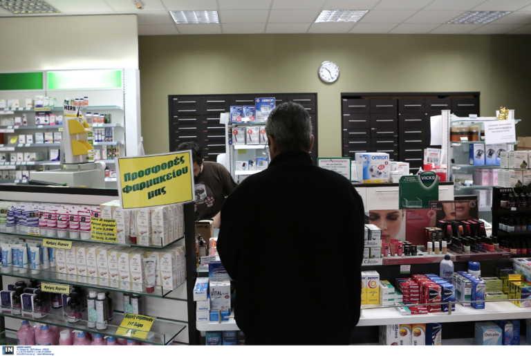 Θεσσαλονίκη – Κορονοϊός: Ουρές και παρακάλια σε φαρμακεία για κολχικίνη