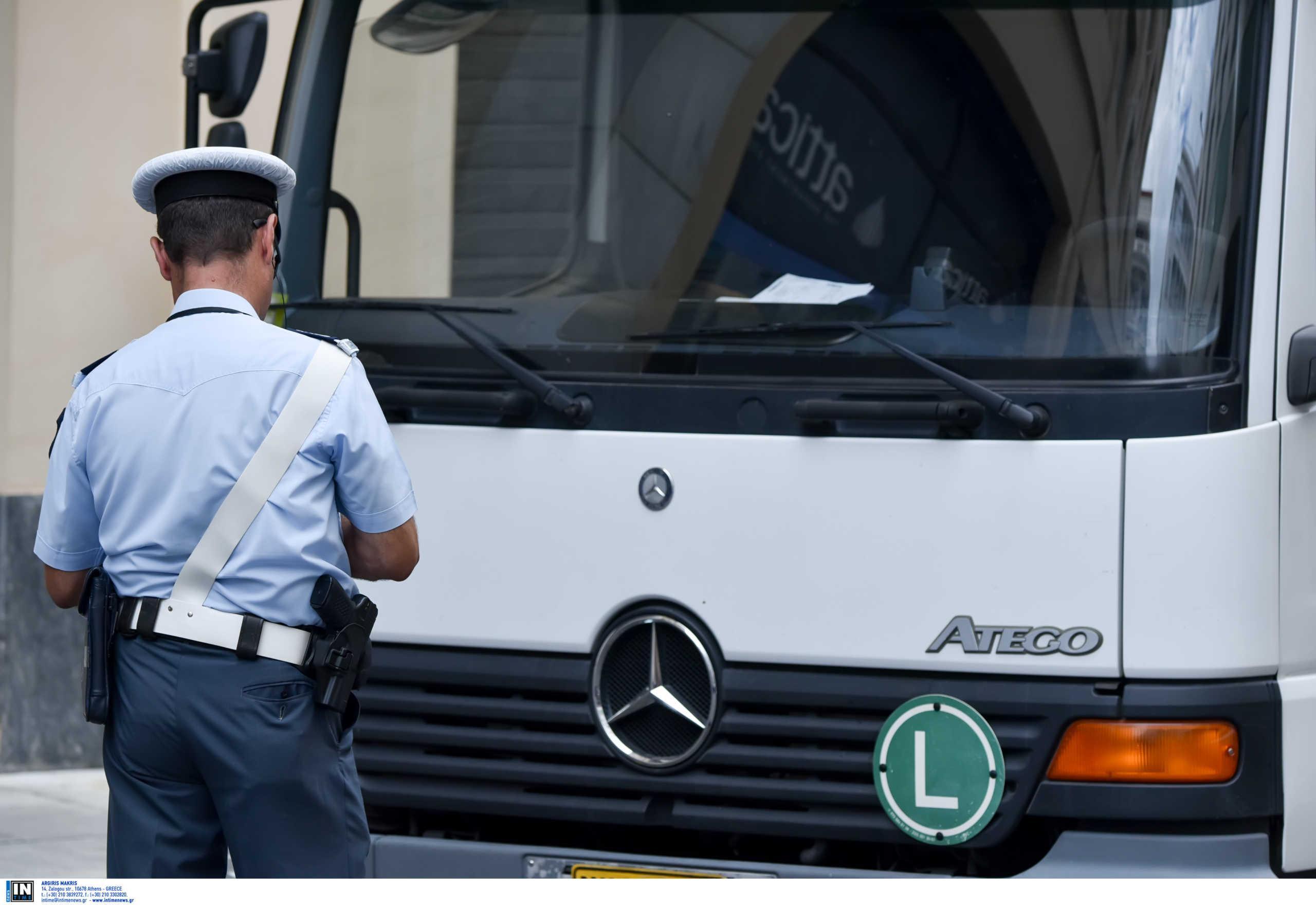 Υπουργείο Μεταφορών: Έκτακτα μέτρα για φορτηγά με ψυγεία και παρατάσεις προθεσμιών