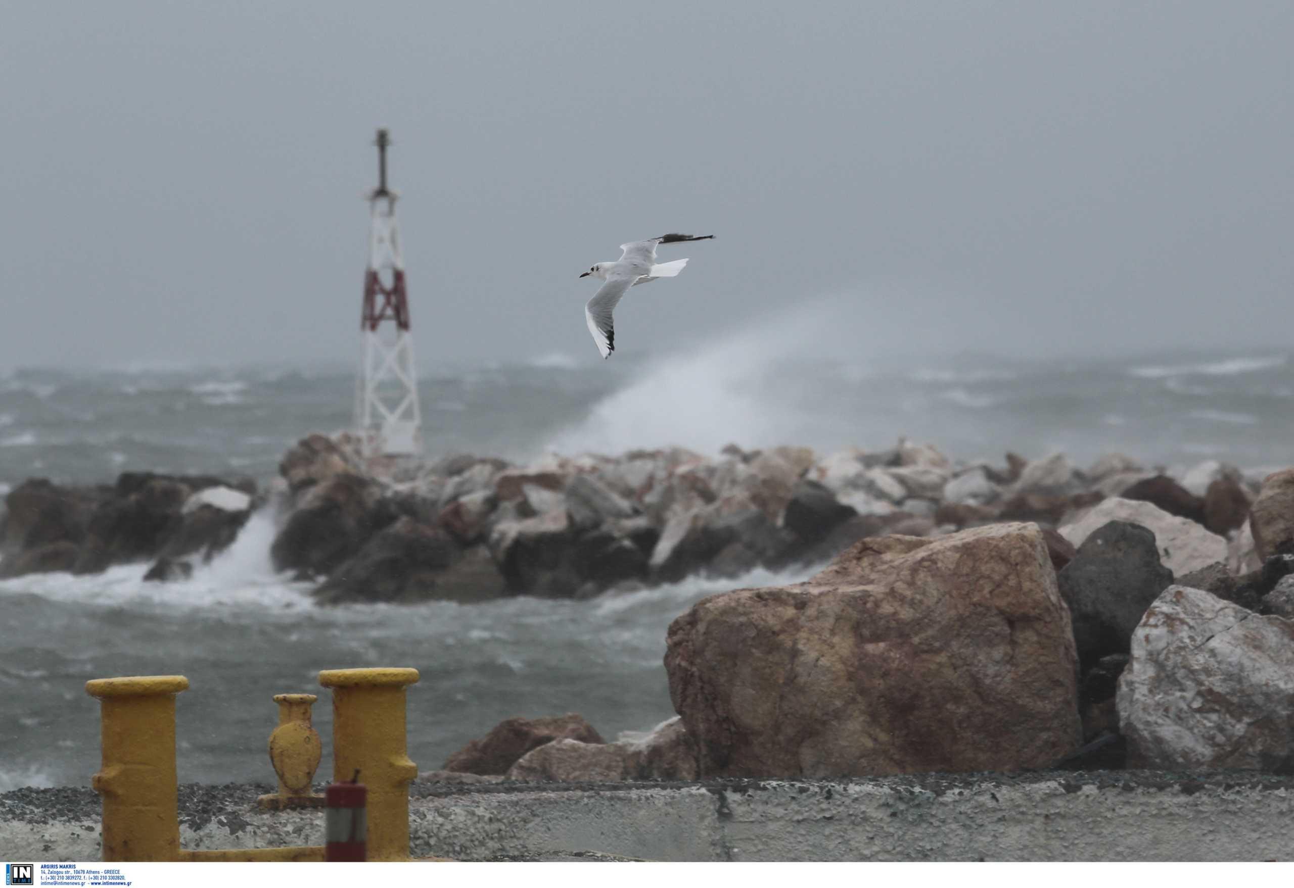 Αλλάζει το σκηνικό του καιρού - Που θα πέσουν βροχές και ισχυρές καταιγίδες - 8 μποφόρ!