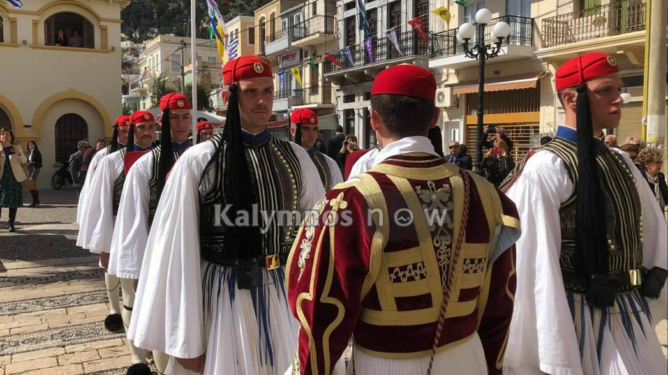 Κάλυμνος: Εκπληκτική παρέλαση για την επέτειο της ενσωμάτωσης των Δωδεκανήσων στην Ελλάδα (Βίντεο)