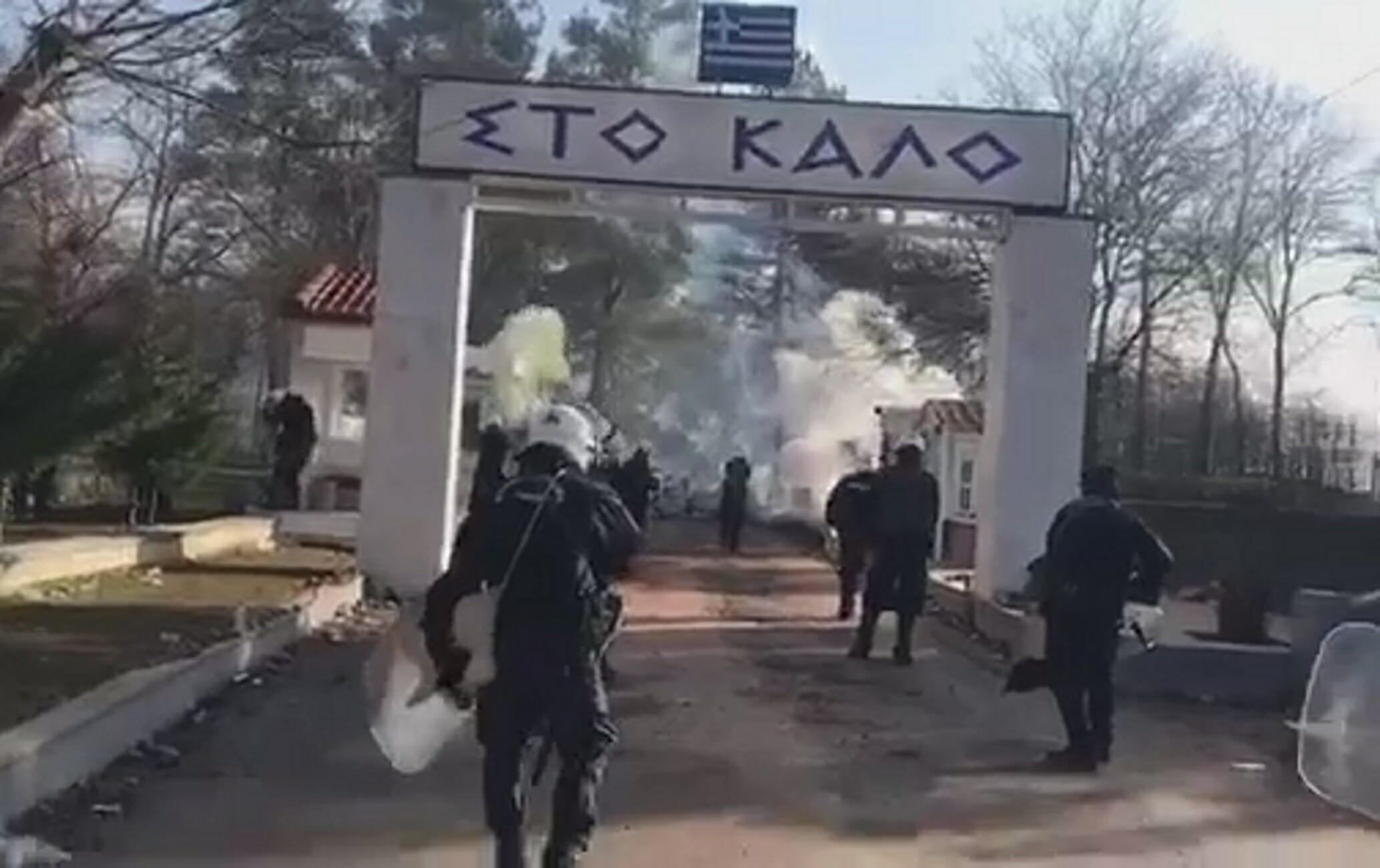 Έβρος: Νέα επεισόδια στις Καστανιές! Χημικά και δακρυγόνα στα σύνορα