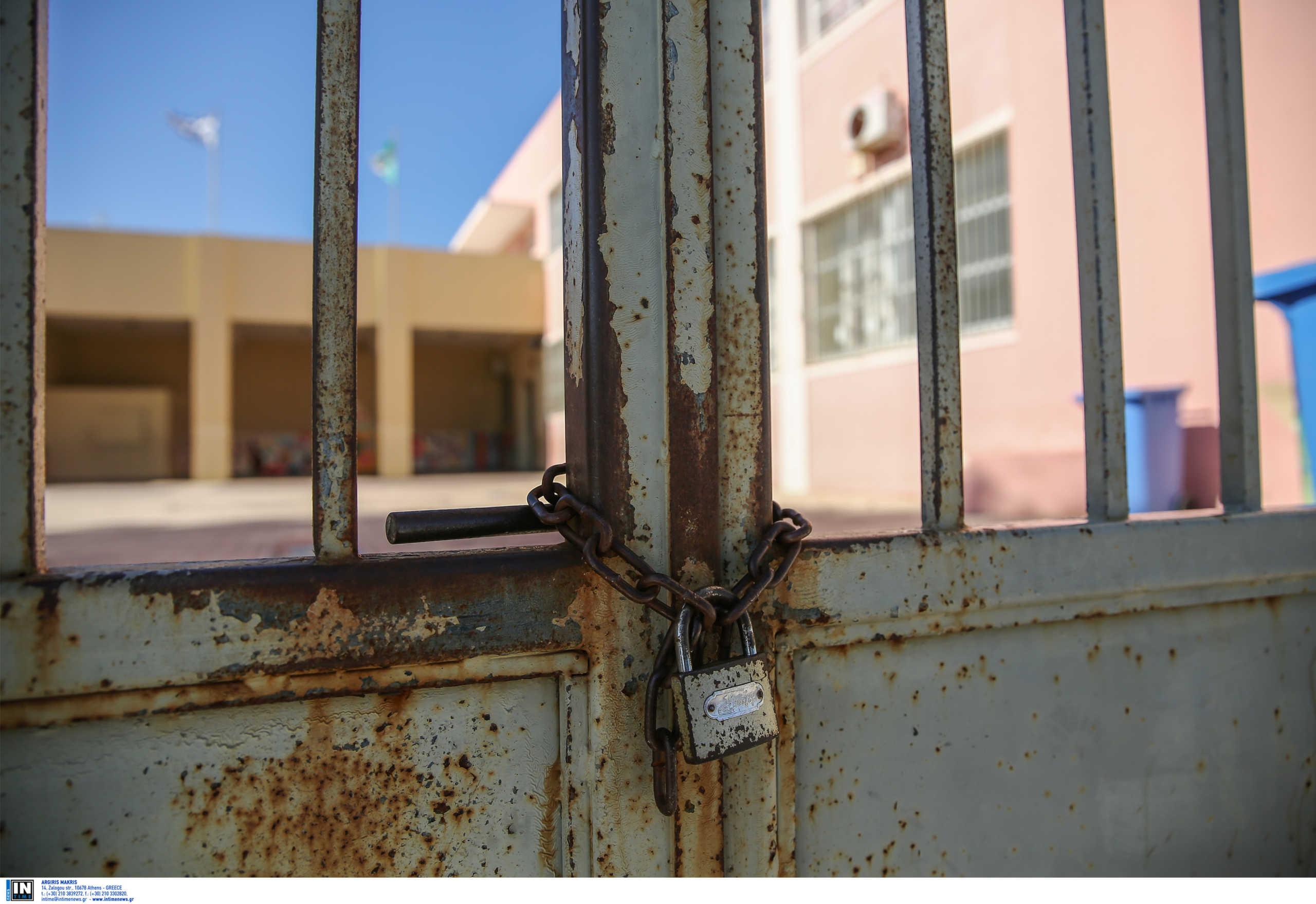 Ο κορονοϊός δίνει... ευκαιρίες σε κακοποιούς - Κατέκλεψαν κλειστό Δημοτικό σχολείο στην Πιερία