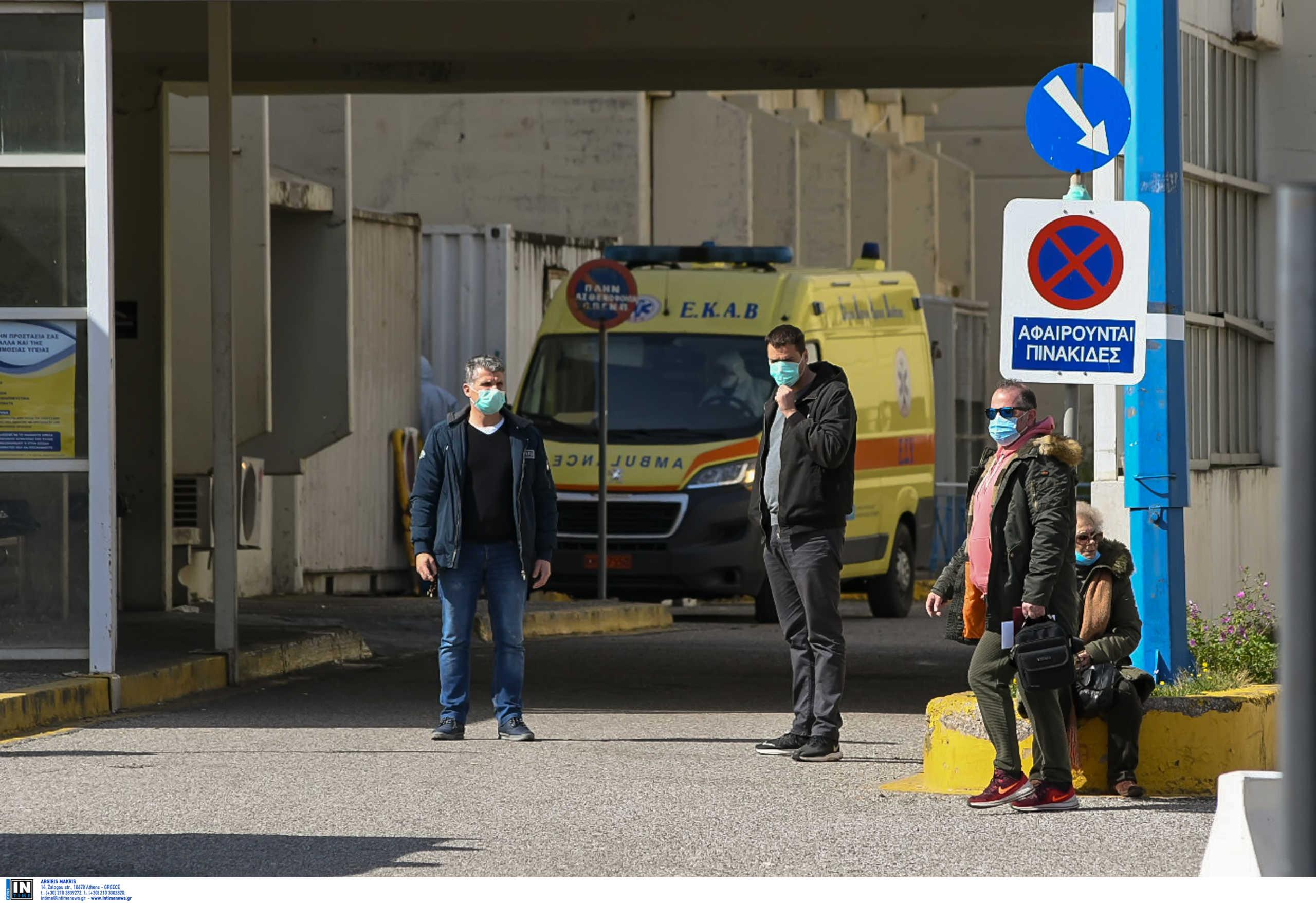 Κορονοϊός: Οδηγίες από τη ΓΓ Πολιτικής Προστασίας για τις ευπαθείς ομάδες