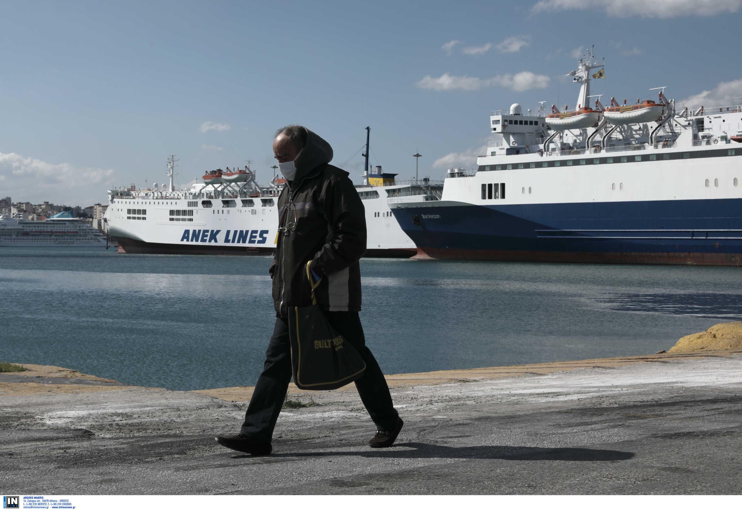 Απαγορευτικό απόπλου: Κανονικά τα δρομολόγια των πλοίων