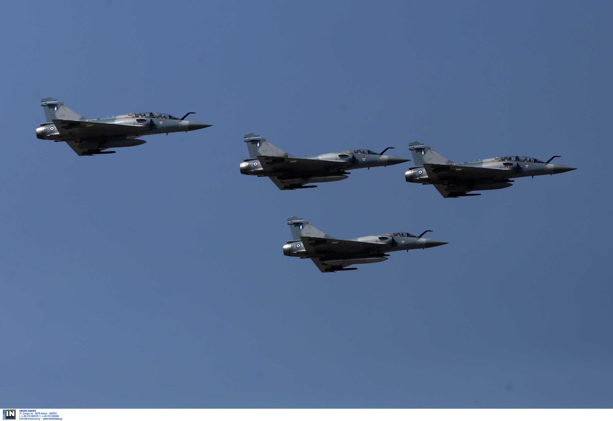 Οι πιλότοι μας έδωσαν φωνή στην βουβή 25η Μαρτίου - Μαχητικά πέταξαν σε κάθε γωνιά της Ελλάδας