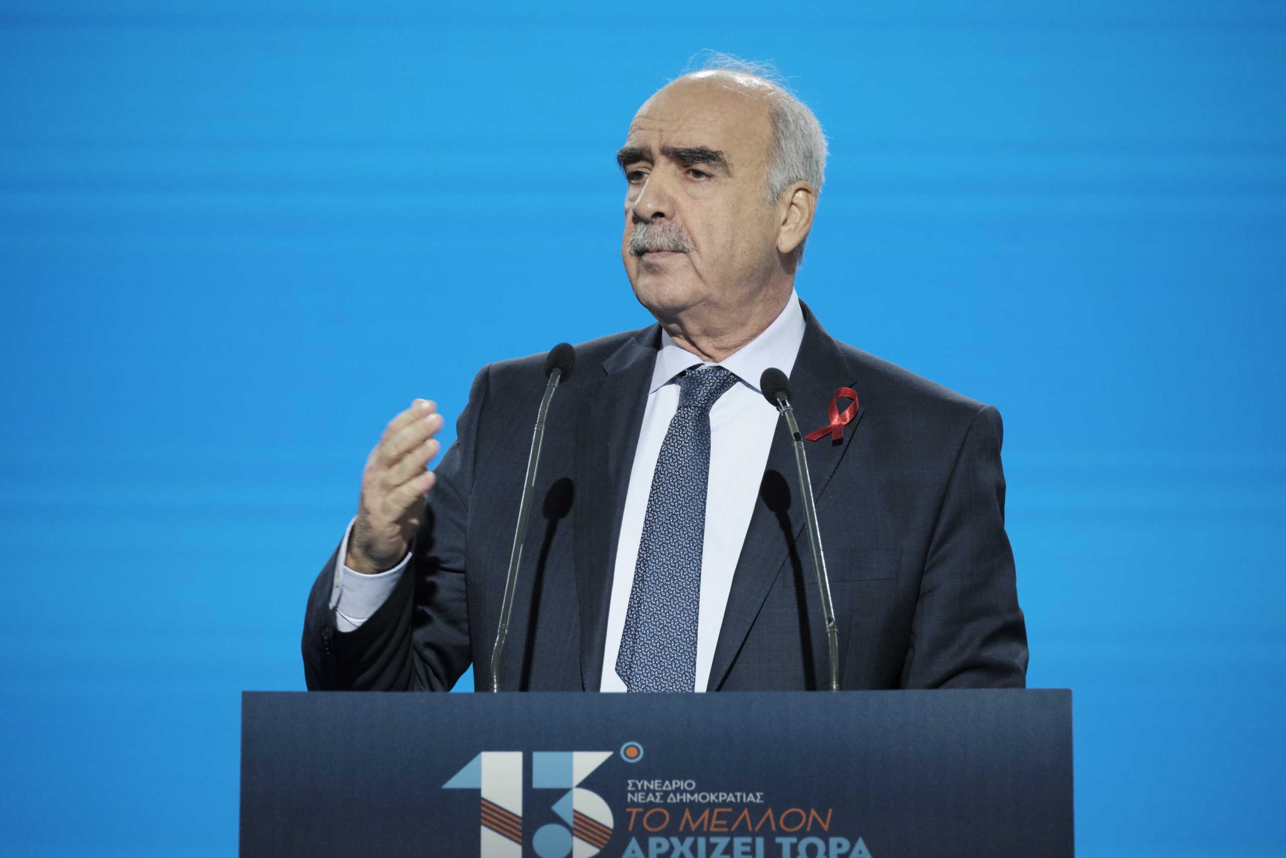 Το ΕΛΚ καταδικάζει τις ενέργειες της Τουρκίας και στηρίζει την Ελλάδα