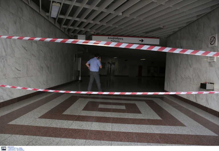 Επέτειος Γρηγορόπουλου: Κλειστοί 6 σταθμοί του μετρό την Κυριακή