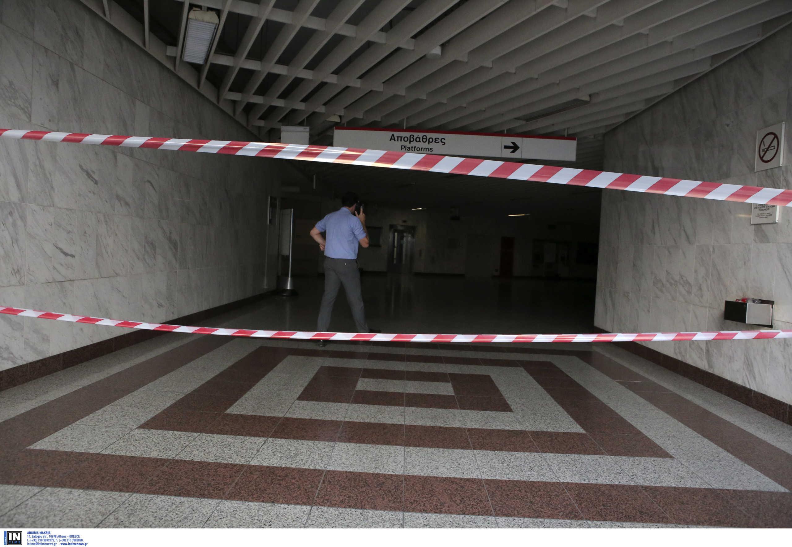 Πολυτεχνείο: Κλείνουν σταθμοί του Μετρό το μεσημέρι της 17ης Νοεμβρίου – Το ισχύει για τρόλεϊ