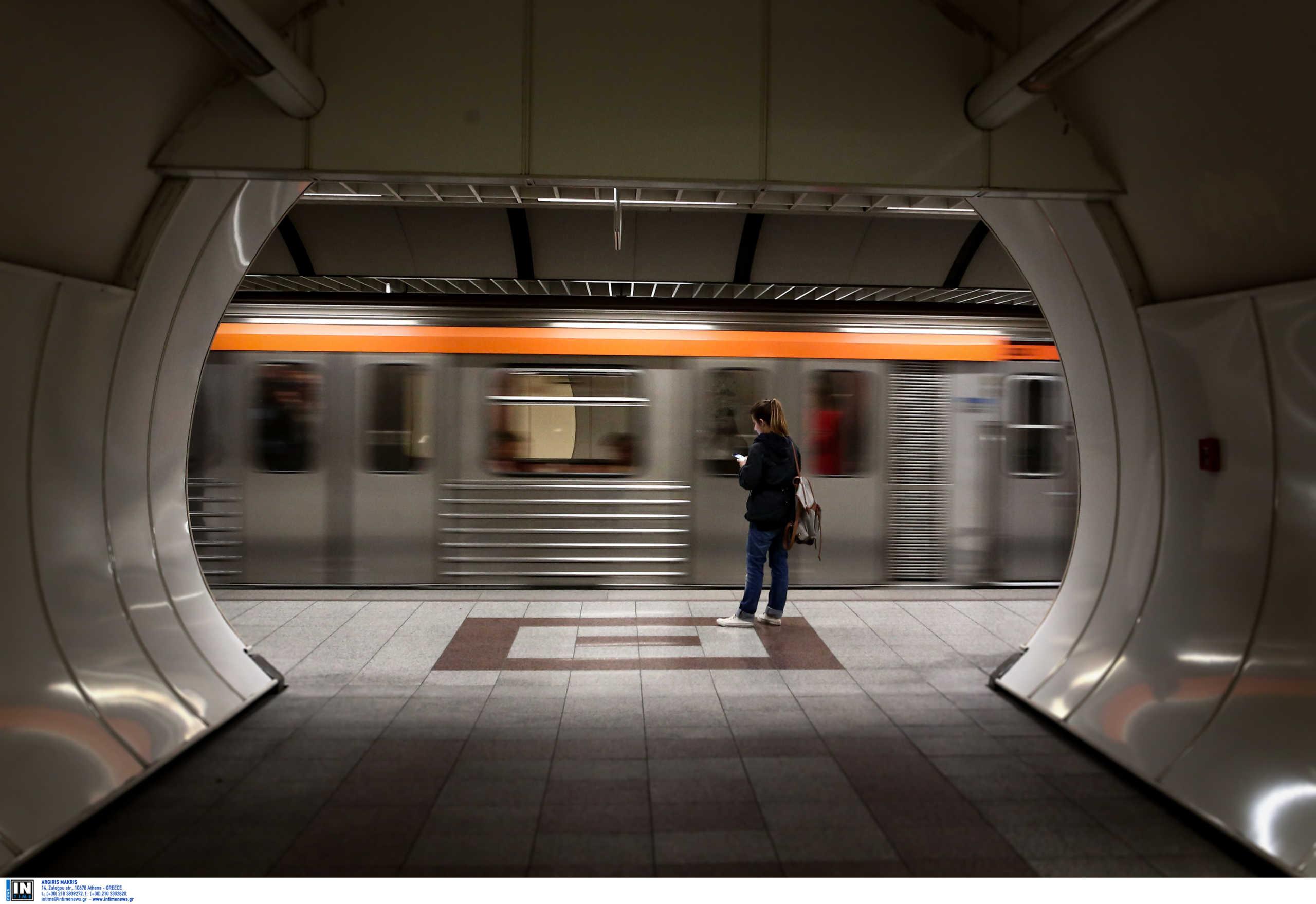 Πρωτομαγιά μετρό