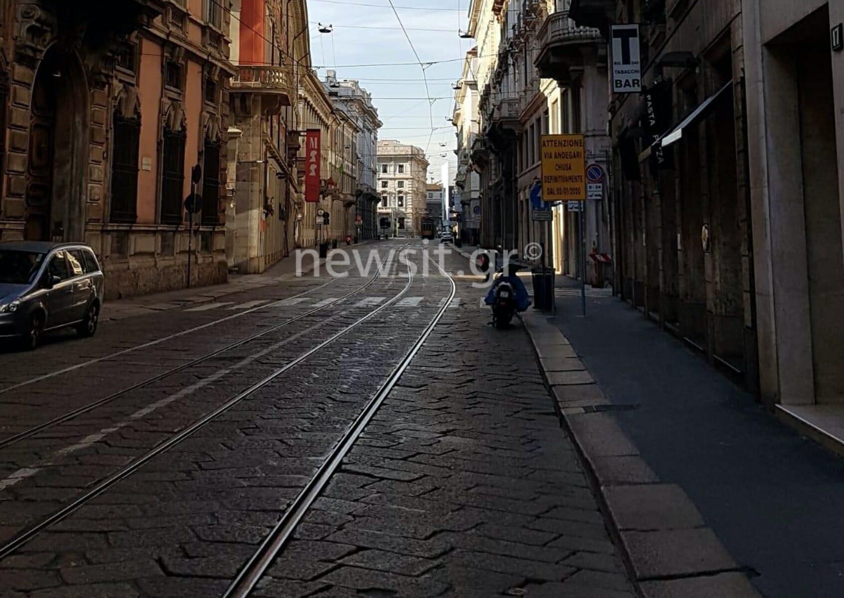 Κορονοϊός: Νεκρή πόλη το Μιλάνο! Φωτογραφίες σοκ