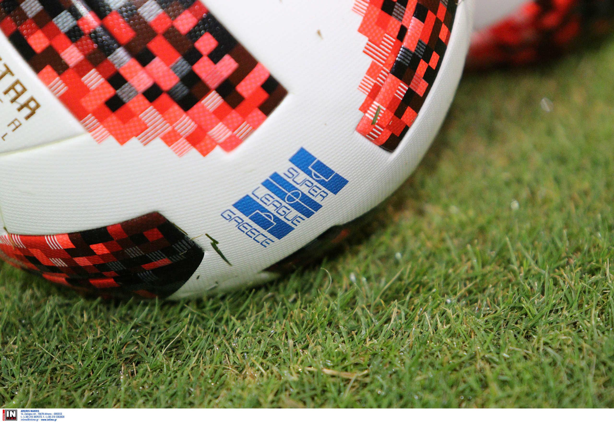 Αυτή είναι η Ολιστική Μελέτη των FIFA/UEFA για το ελληνικό ποδόσφαιρο!