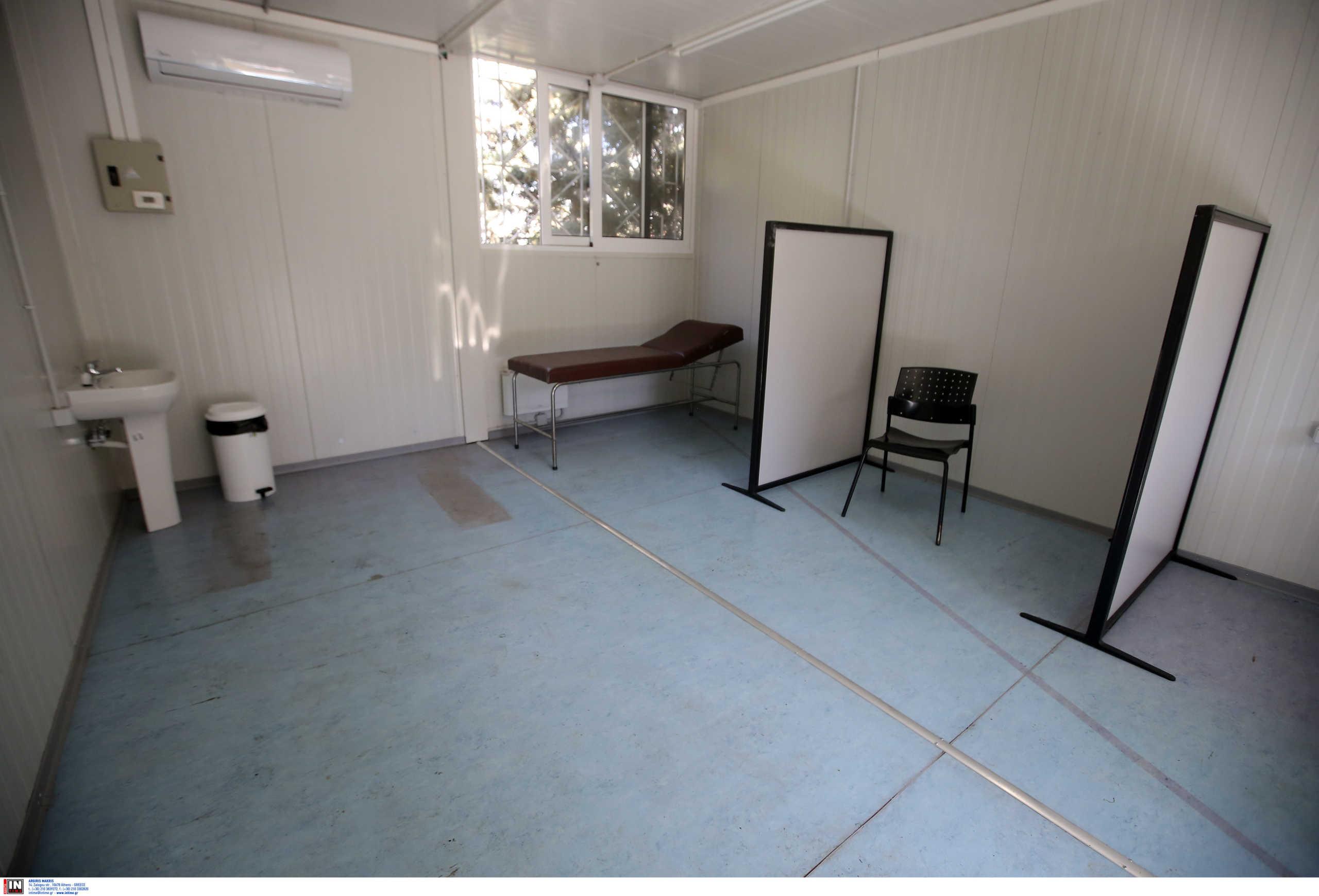 Πτολεμαΐδα : Δημοτικό ιατρείο από εθελοντές ιατρούς για να αποσυμφορηστεί το Μποδοσάκειο Νοσοκομείο