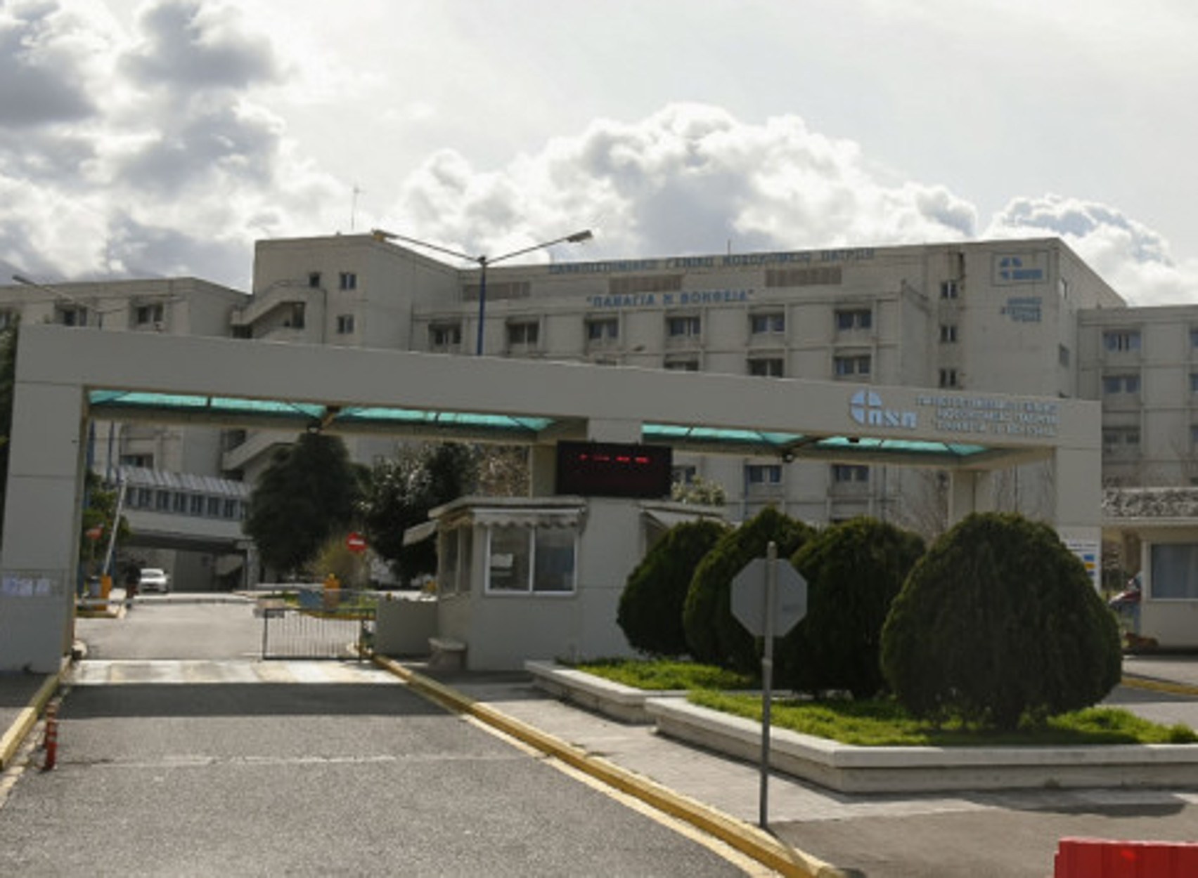 Κορονοϊός: Πληροφορίες για κρούσματα στο νοσοκομείου του Ρίου! Θετικοί στον ιό 5 γιατροί