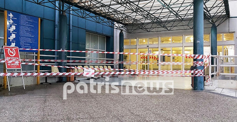 Κορονοϊός: Γύρισε στο Νοσοκομείο ο ασθενής με ύποπτα συμπτώματα που το 'χε σκάσει…