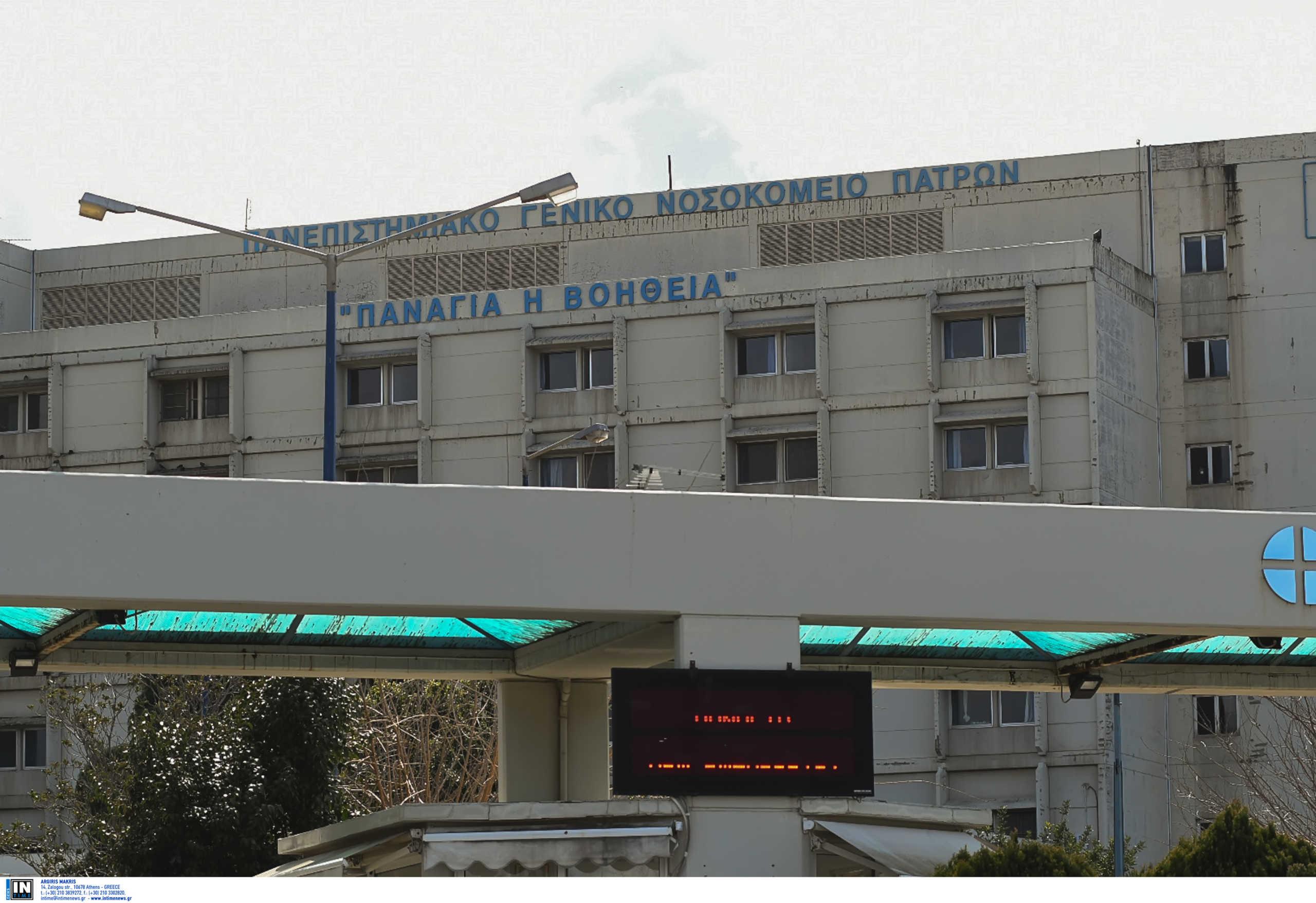 Νοσηλεύτρια στην Πάτρα: Έκανες το εμβόλιο για τον κορονοϊό; Θα πάθεις καρκίνο σαν τον πατέρα σου