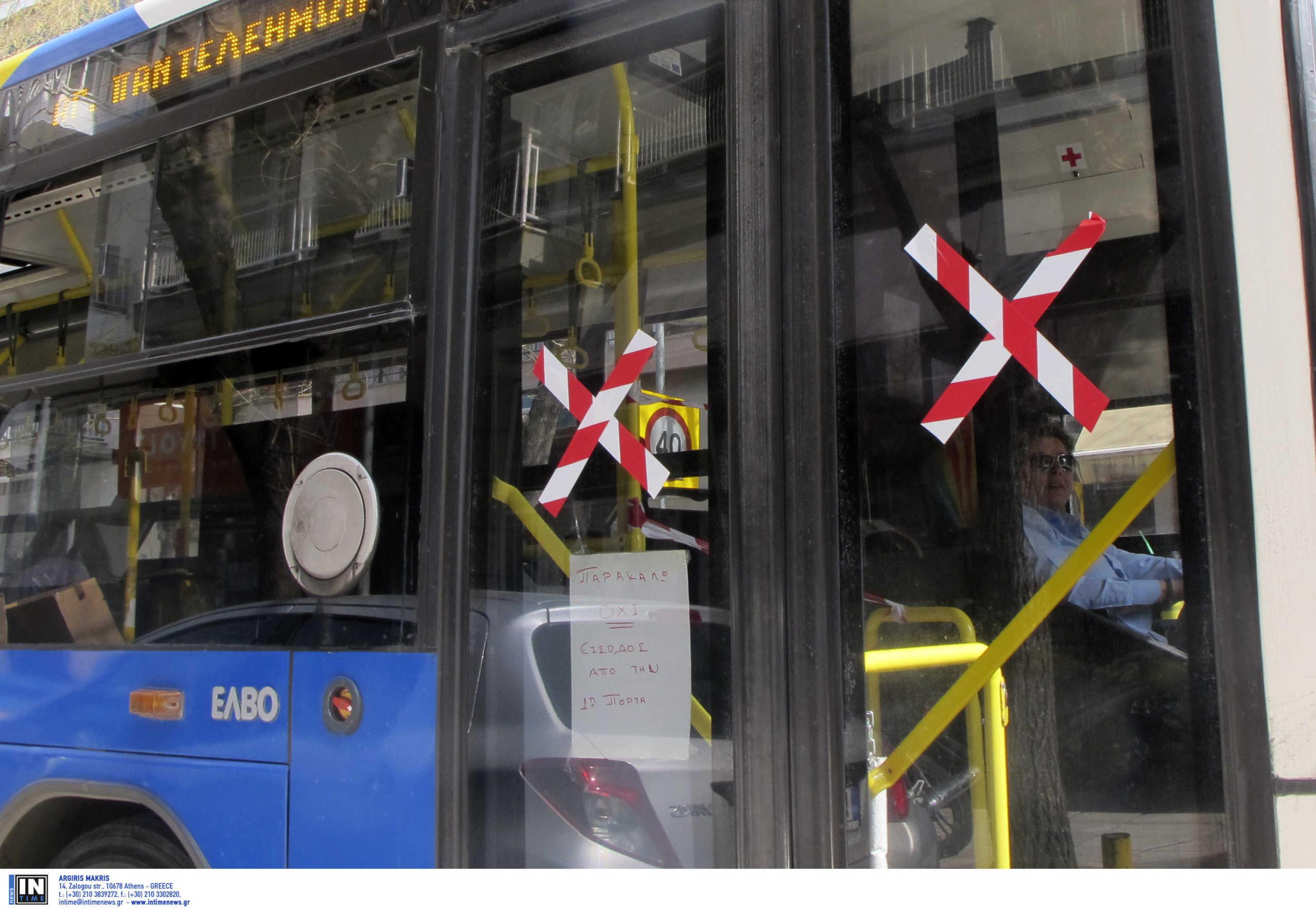 Θεσσαλονίκη: Αναστέλλεται το 50% των αστικών δρομολογίων