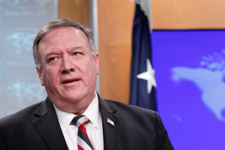 Πομπέο: Η Ουάσινγκτον θα ανοίξει πρεσβεία στις Μαλδίβες