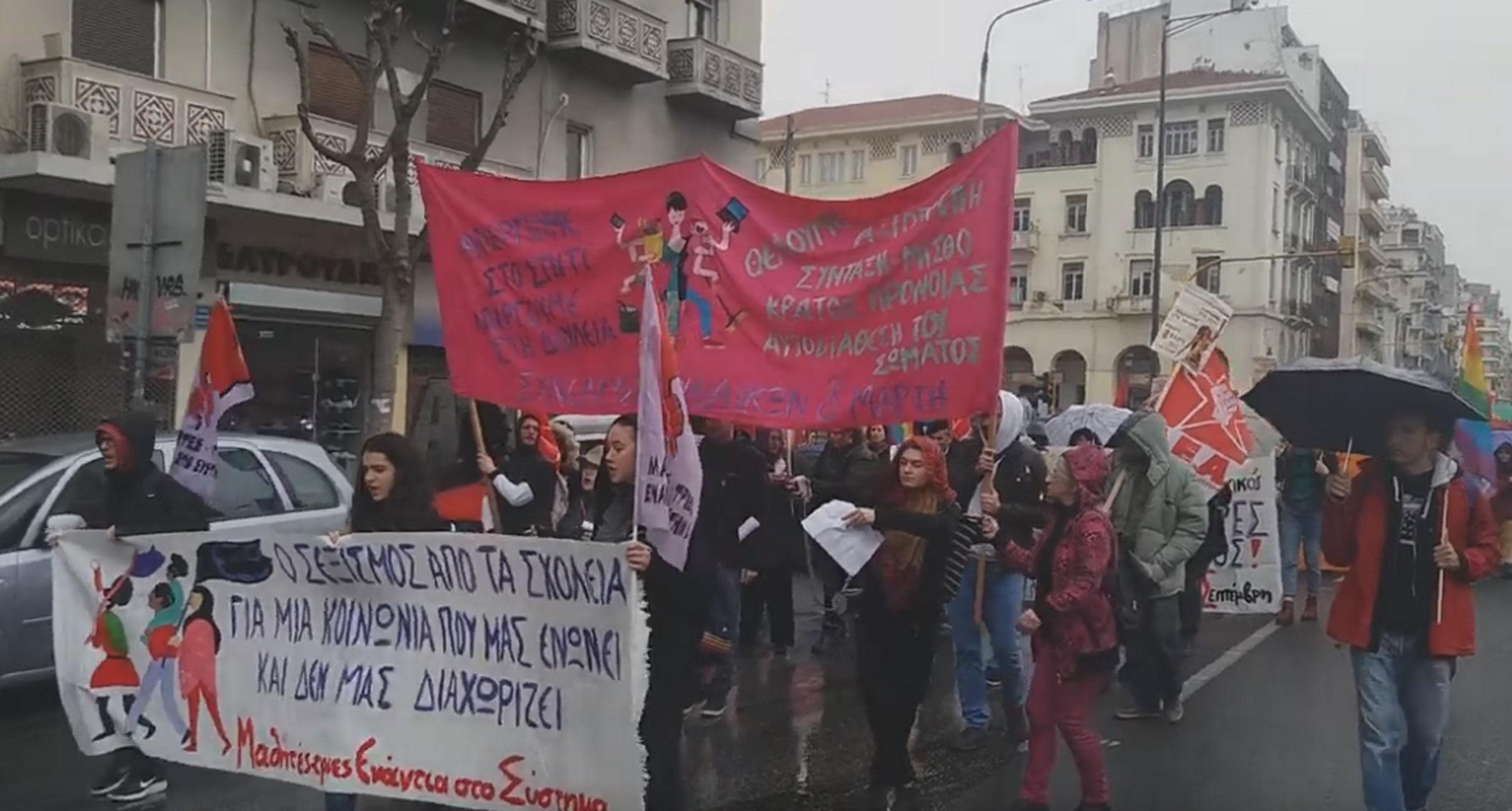"""Θεσσαλονίκη: Μηνύματα στην πορεία για την παγκόσμια ημέρα της γυναίκας! """"Αγώνες και όχι ανθοδέσμες"""" (Βίντεο)"""