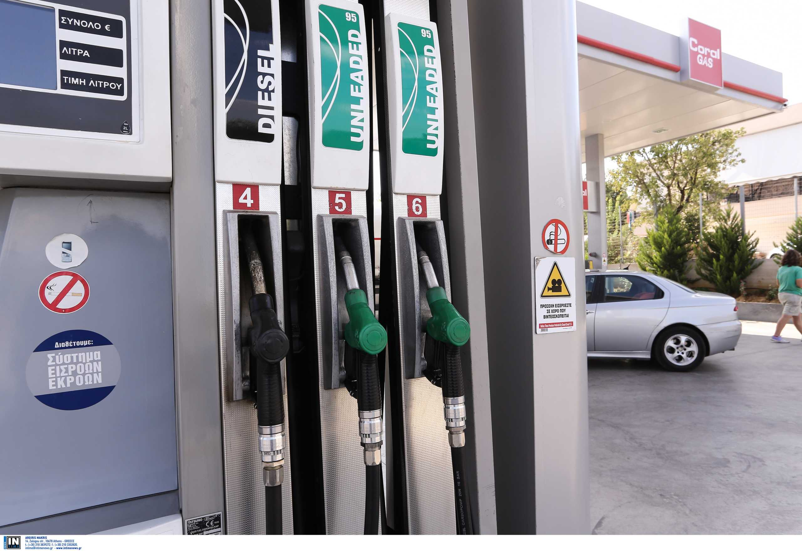 Υπουργείο Ενέργειας για τις ουρές στα πρατήρια καυσίμων λόγω κορονοϊού