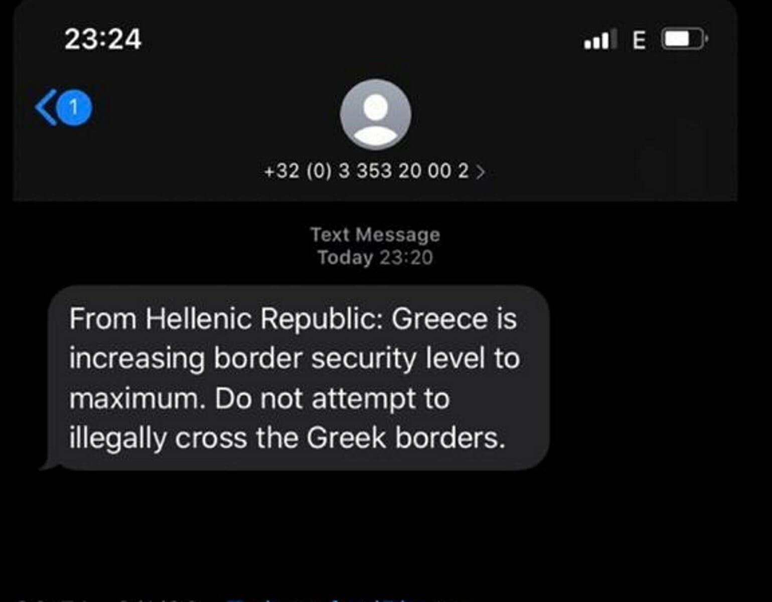 Αυτά είναι τα sms που στέλνουν οι ελληνικές αρχές στους πρόσφυγες