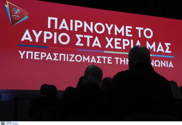 ΣΥΡΙΖΑ: «Πρώην υπουργοί της ΝΔ πρωταγωνιστές του παρακράτους - Θα τους διώξει ο Μητσοτάκης;»