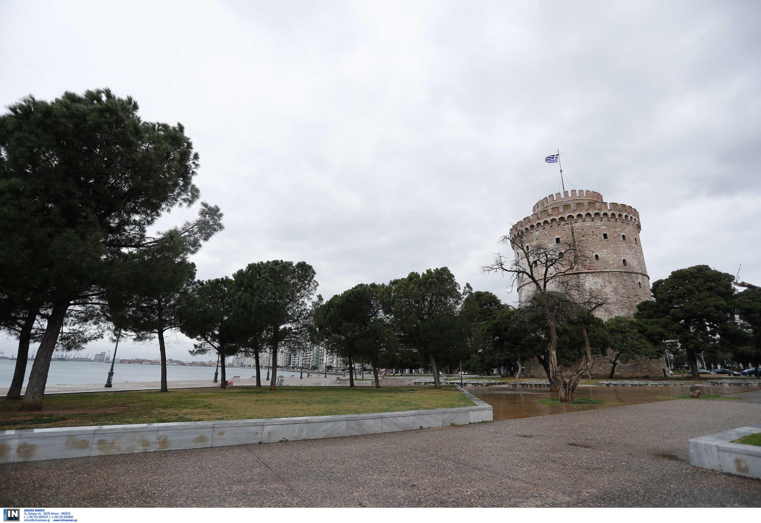 """Άλλαξε ημερομηνία το """"Thessaloniki Helexpo Forum"""""""