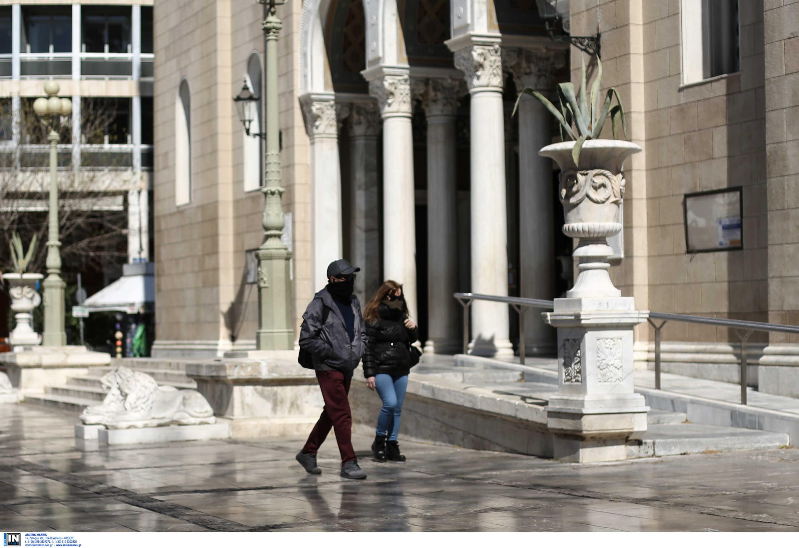 Τράπεζες: Αναστολή δόσεων δανείων για 3 μήνες για όσα φυσικά πρόσωπα πλήττονται από την κρίση