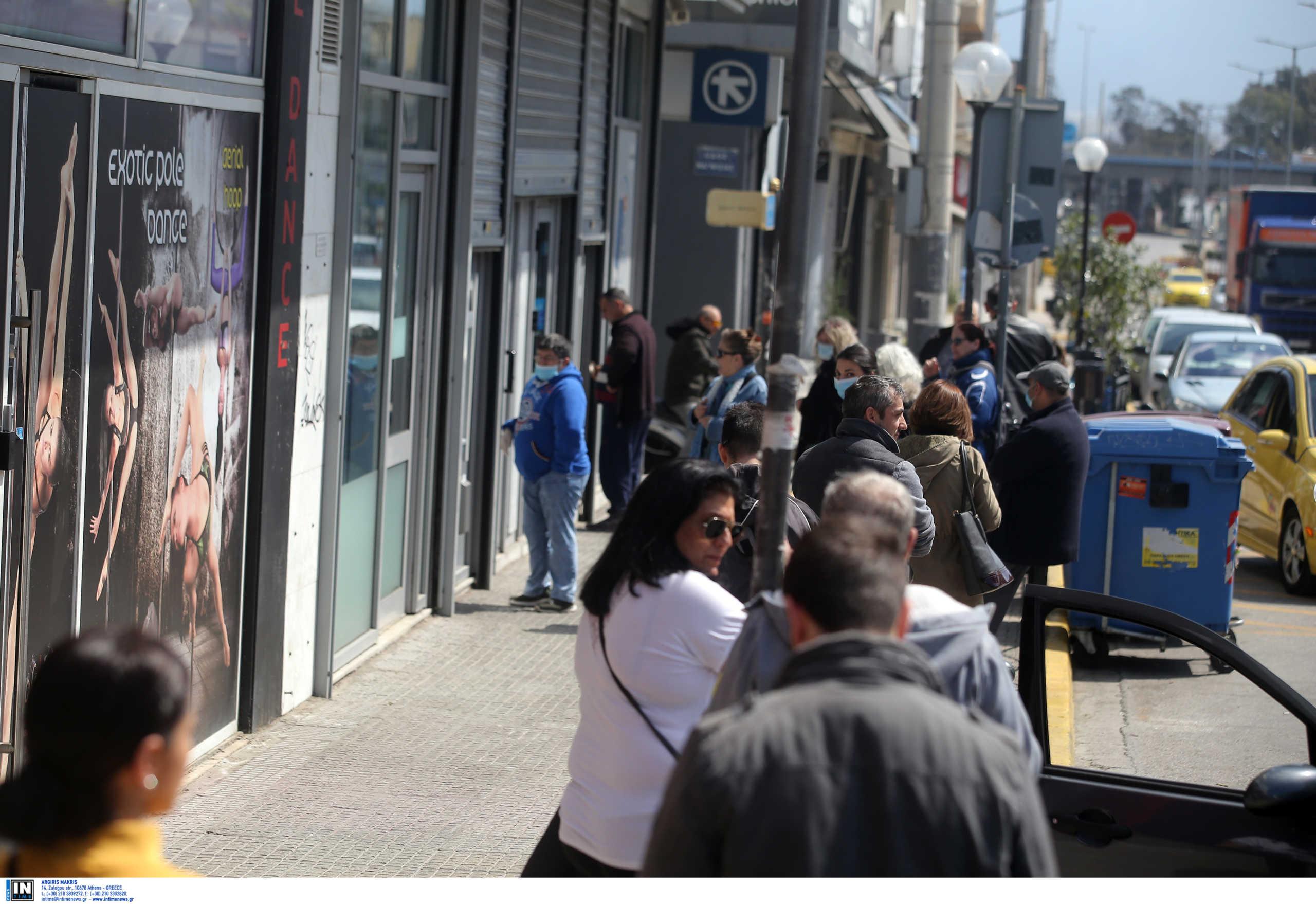 Ελληνικές τράπεζες: Πάνω από 77 δισ. ευρώ η ρευστότητα που διαθέτουν