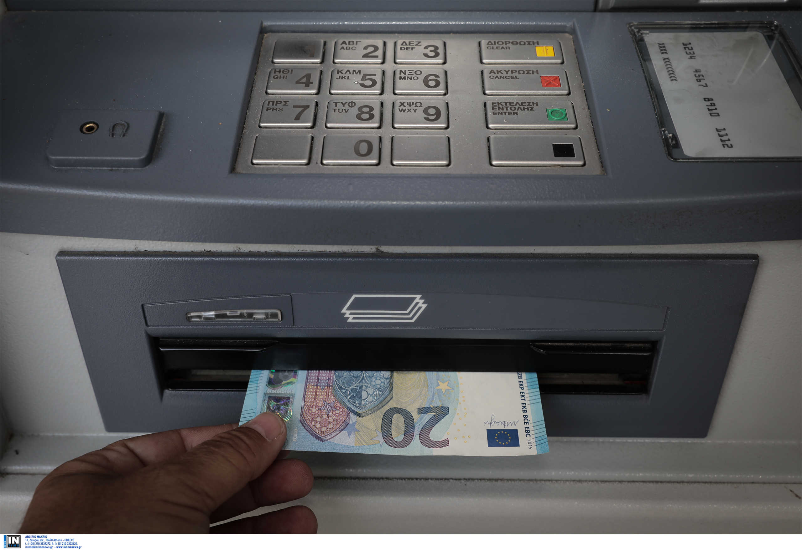 Κατασχέσεις μισθών και επιδομάτων από λογαριασμούς… που είναι ακατάσχετοι! Τι καταγγέλλει η Ένωση Καταναλωτών