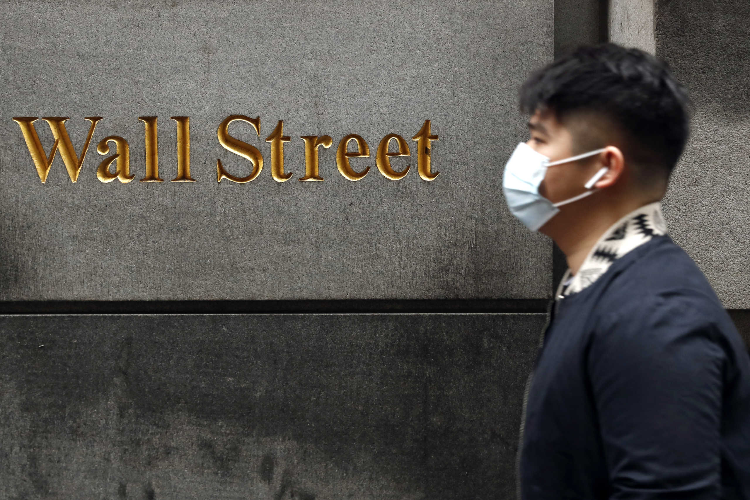 Κορονοϊός: Κατέρρευσε η Wall Street, βουτιά 12,94% στον Dow Jones